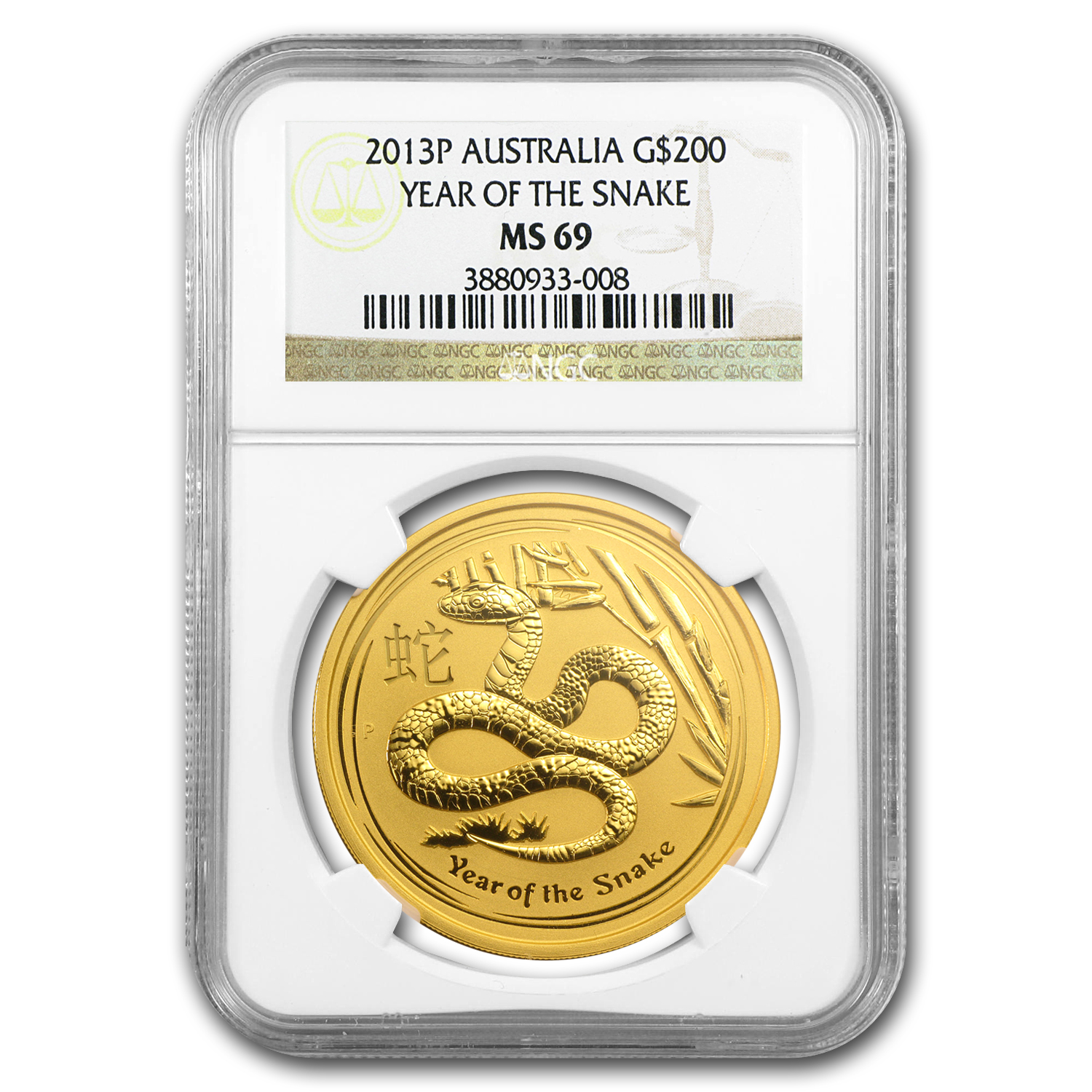 2013 2 oz Gold Lunar Year of the Snake MS-69 (Series II)