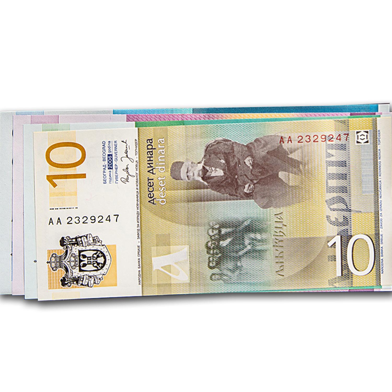 2005 2006 Serbia 10 100 Dinara Banknote Set Unc Silver