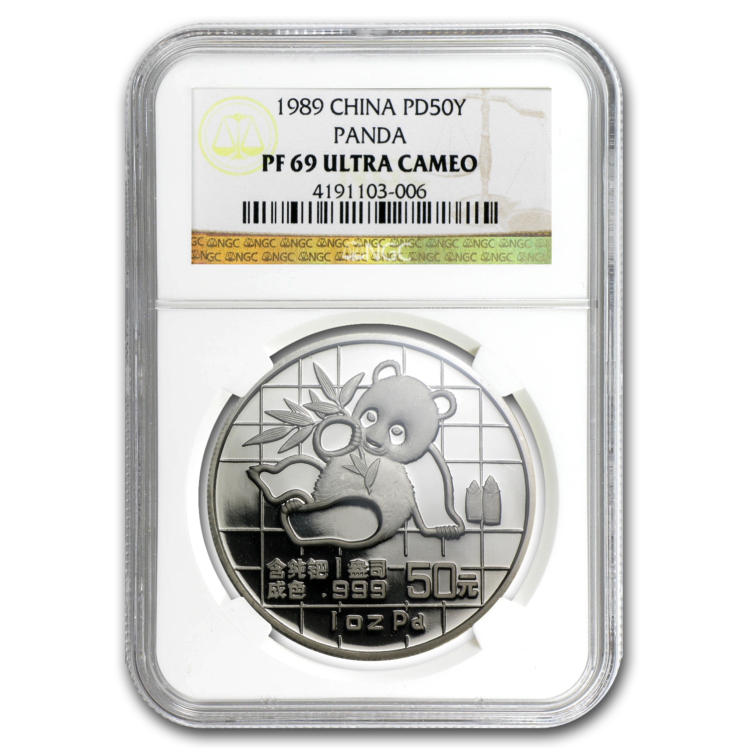 1989 China 1 oz Proof Palladium Panda PF-69 NGC