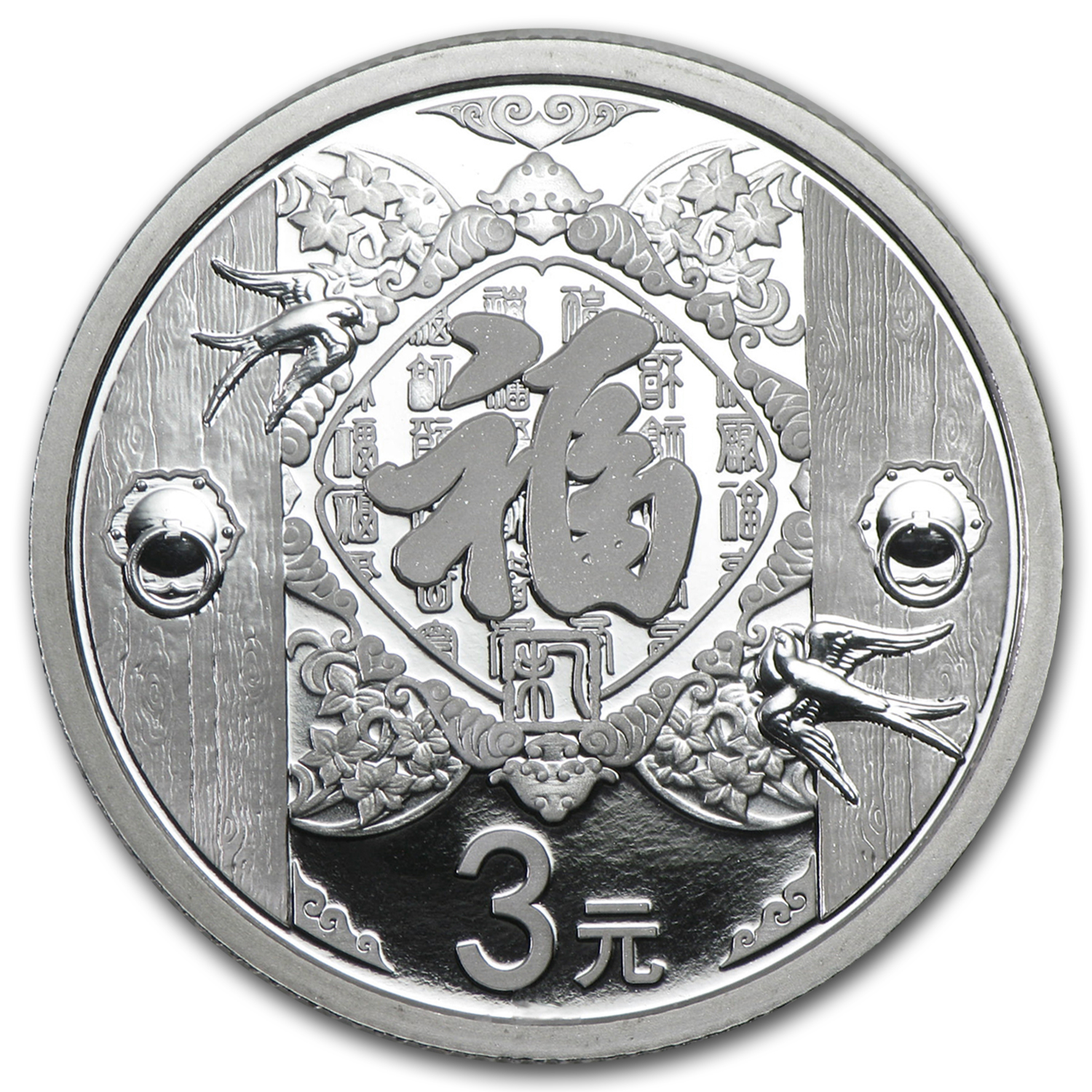 2015 China 1/4 oz Silver New Year Celebration (w/Card)