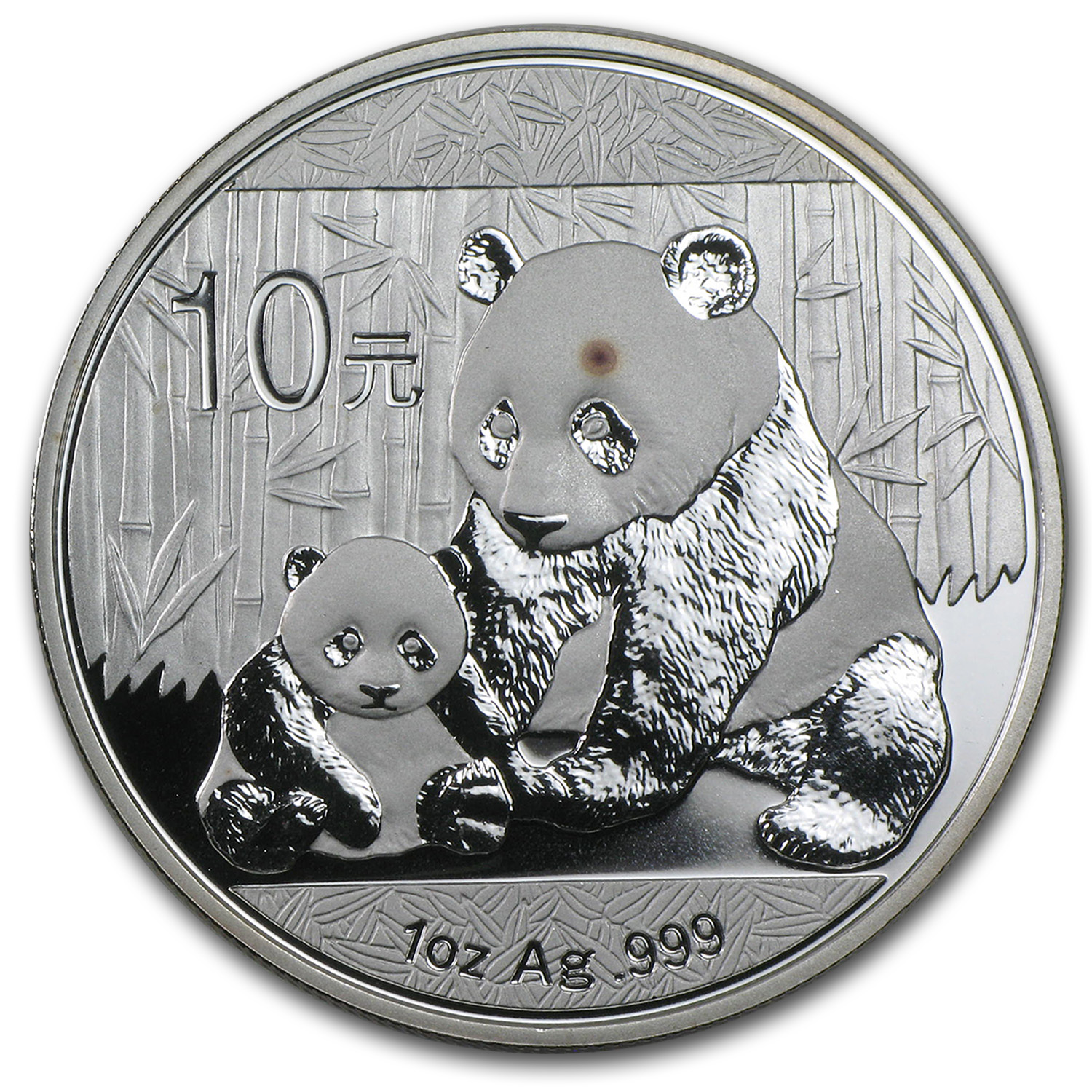 2012 1 oz Silver Chinese Panda (Light Abrasions)