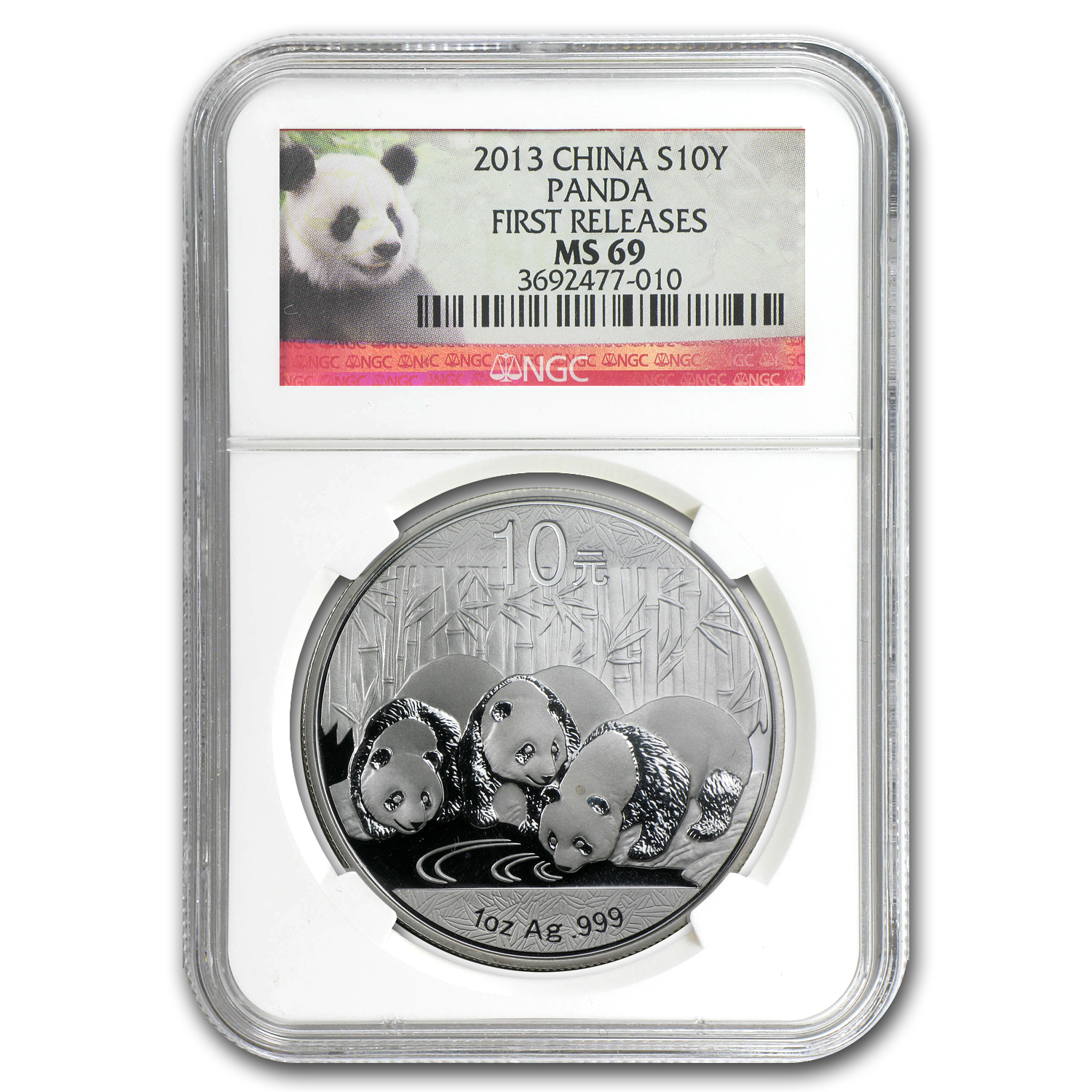 2013 China 1 oz Silver Panda MS-69 NGC (First Releases)