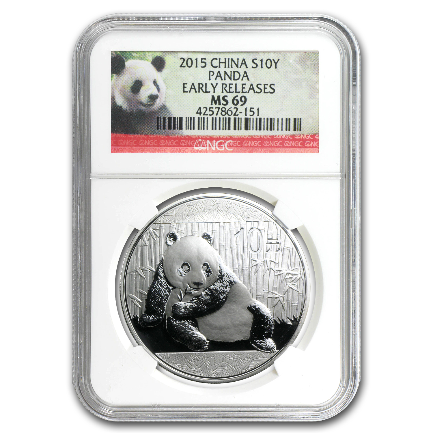 2015 China 1 oz Silver Panda MS-69 NGC (Early Releases)