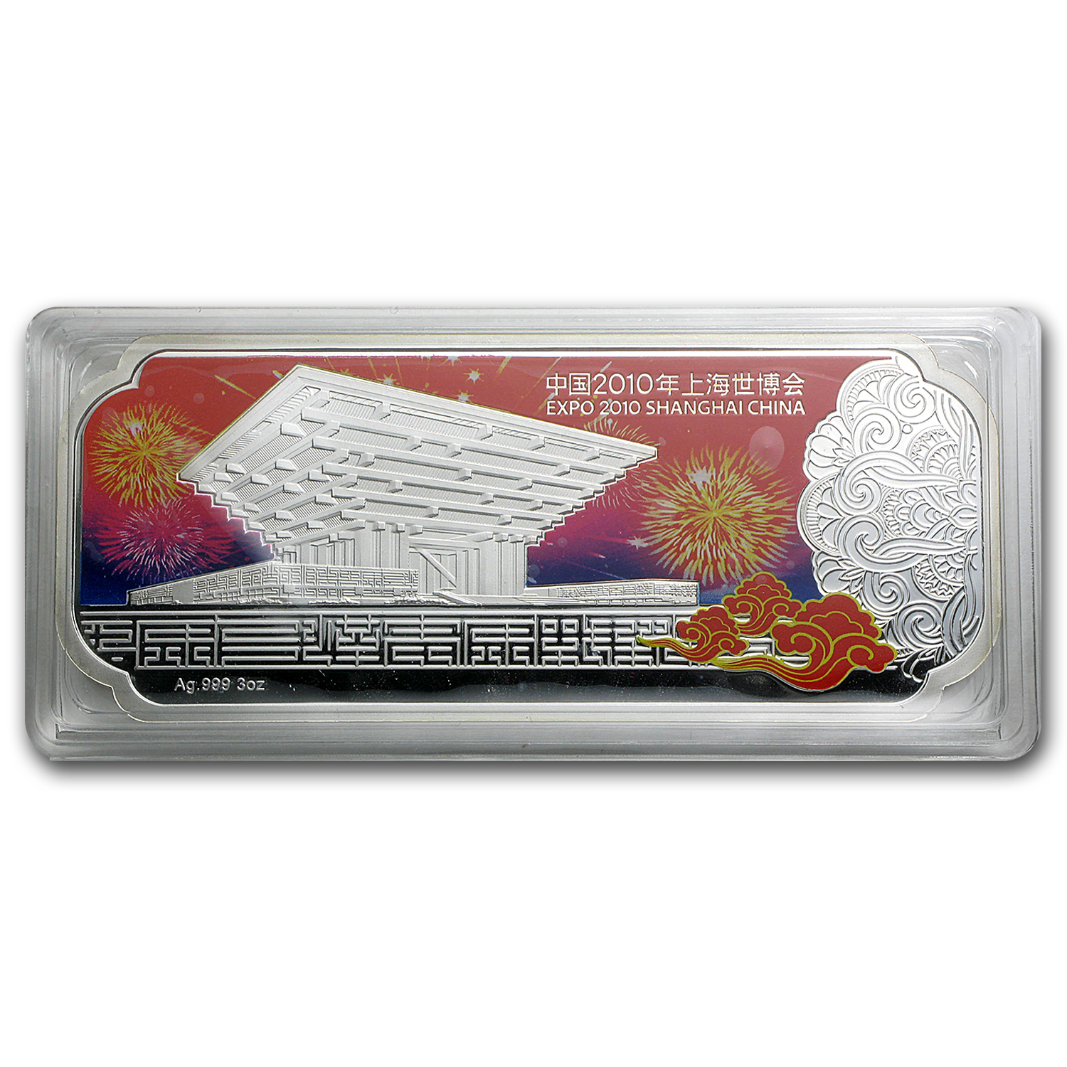 2010 China 3 oz Silver Shanghai World Expo Bar BU