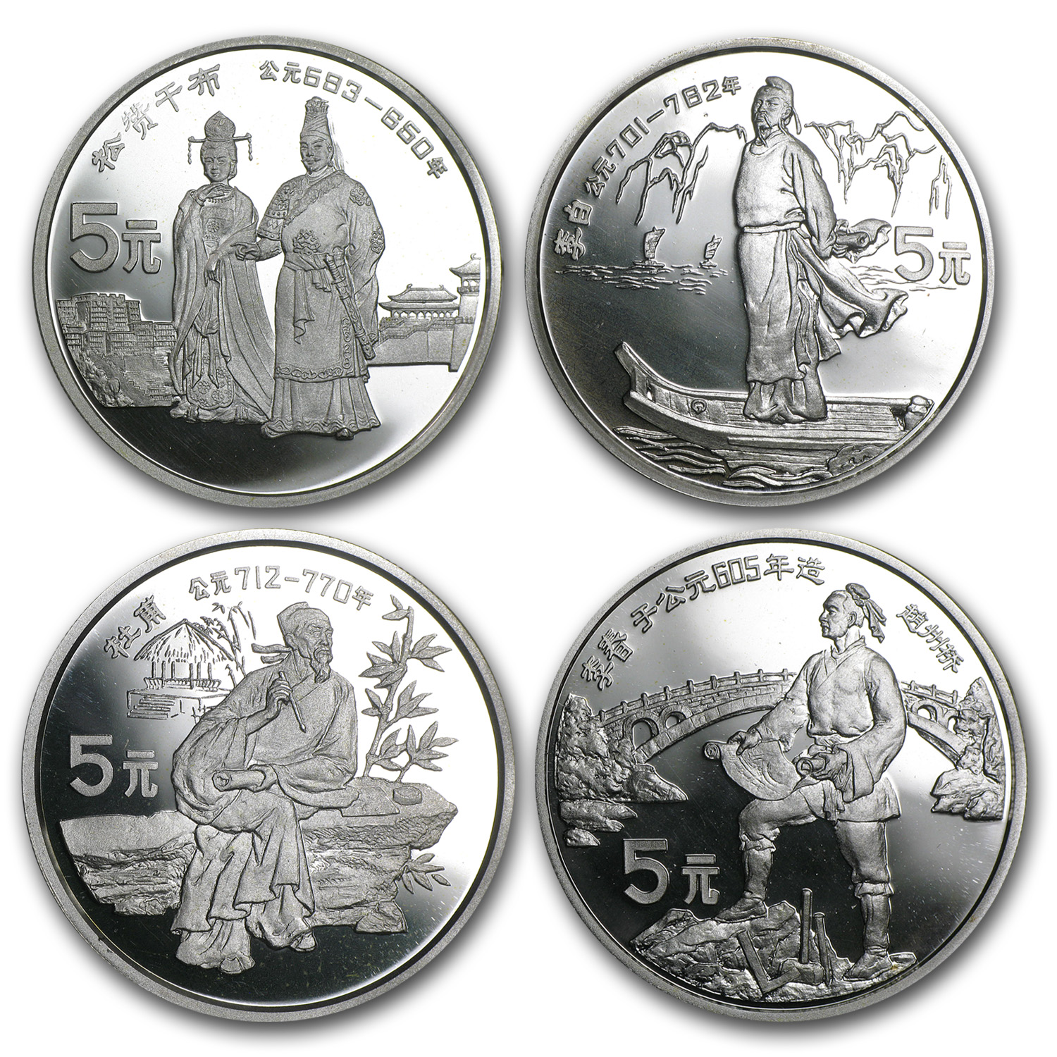 1987 China 4-Pc Silver Historical Figures Proof Set