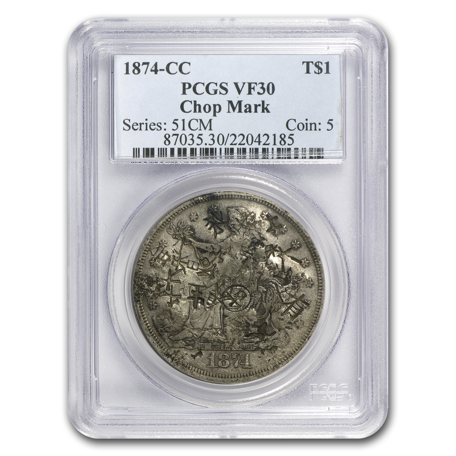 1874-CC Trade Dollar VF-30 PCGS (Chopmarks)