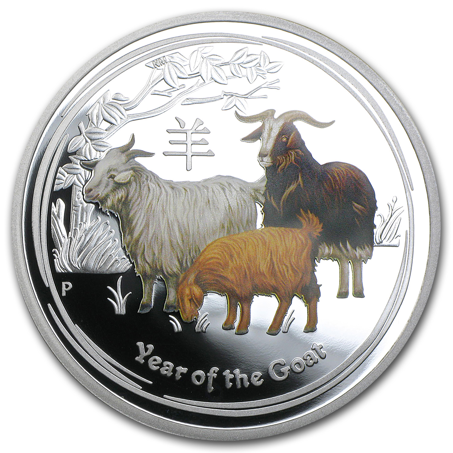 2015 Australia 2 oz Silver Lunar Goat Colorized Proof (ANDA)