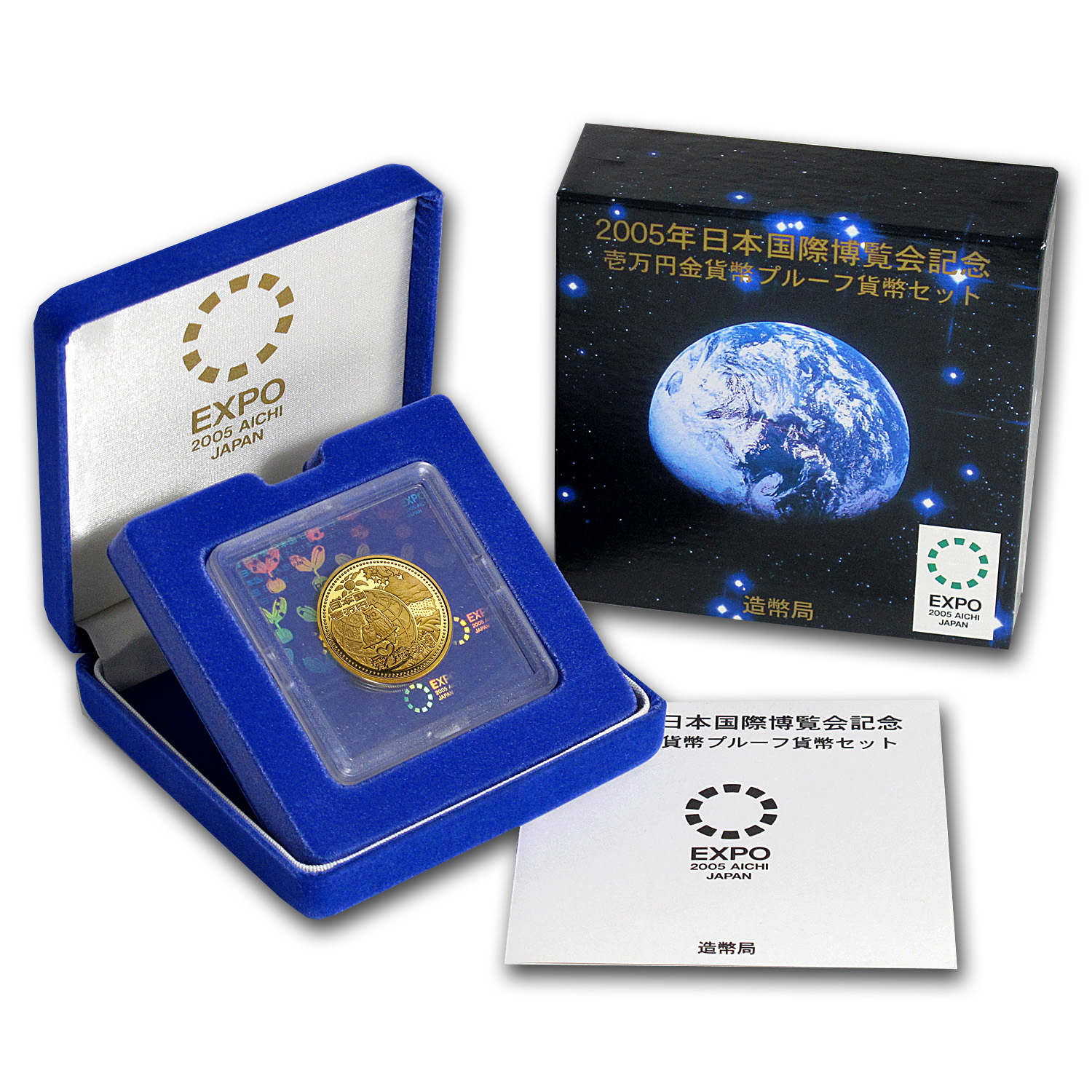 2005 Japan Gold 10K Yen Aichi Gold Coin (w/Box and COA)