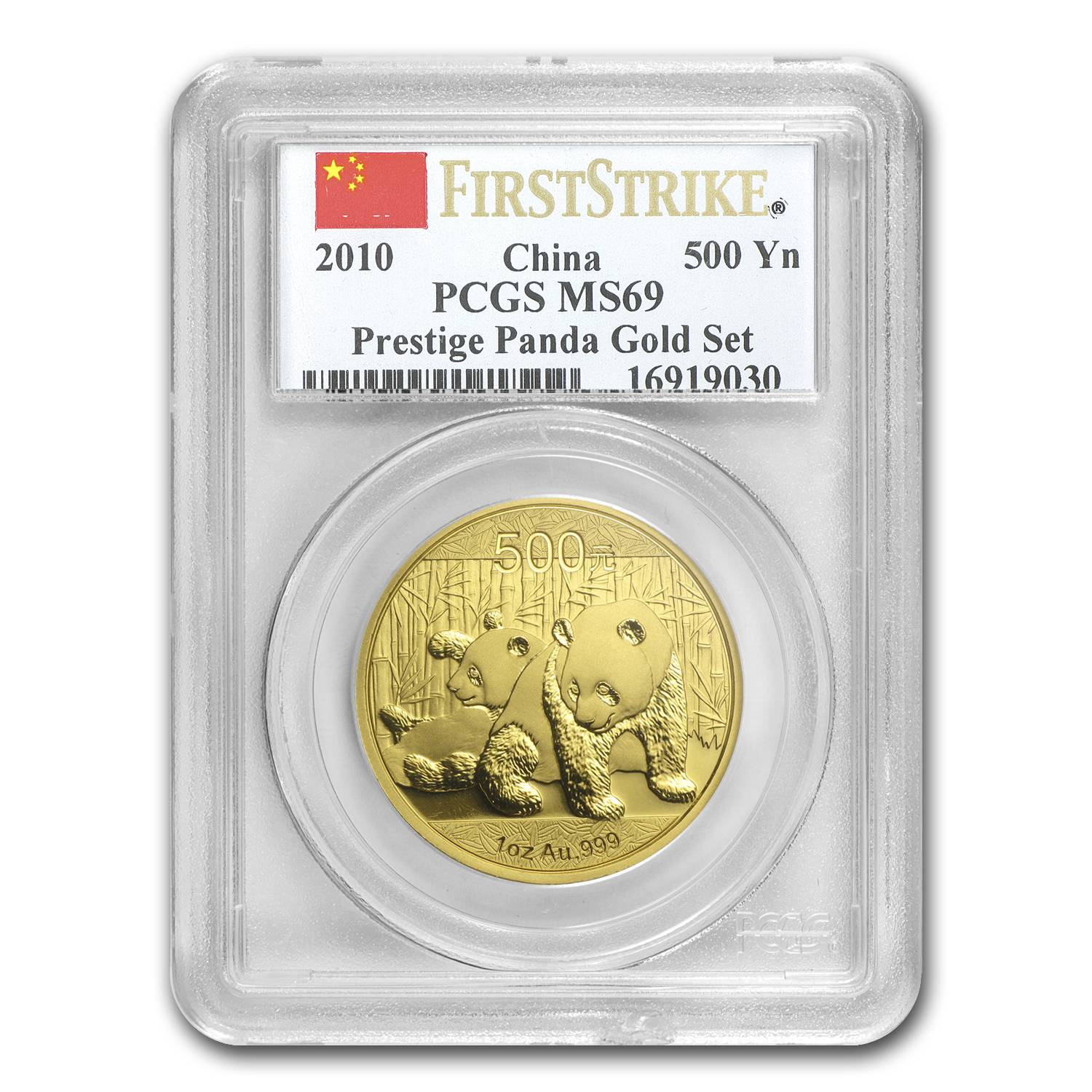 2010 China 1 oz Gold Panda MS-69 PCGS (FS)