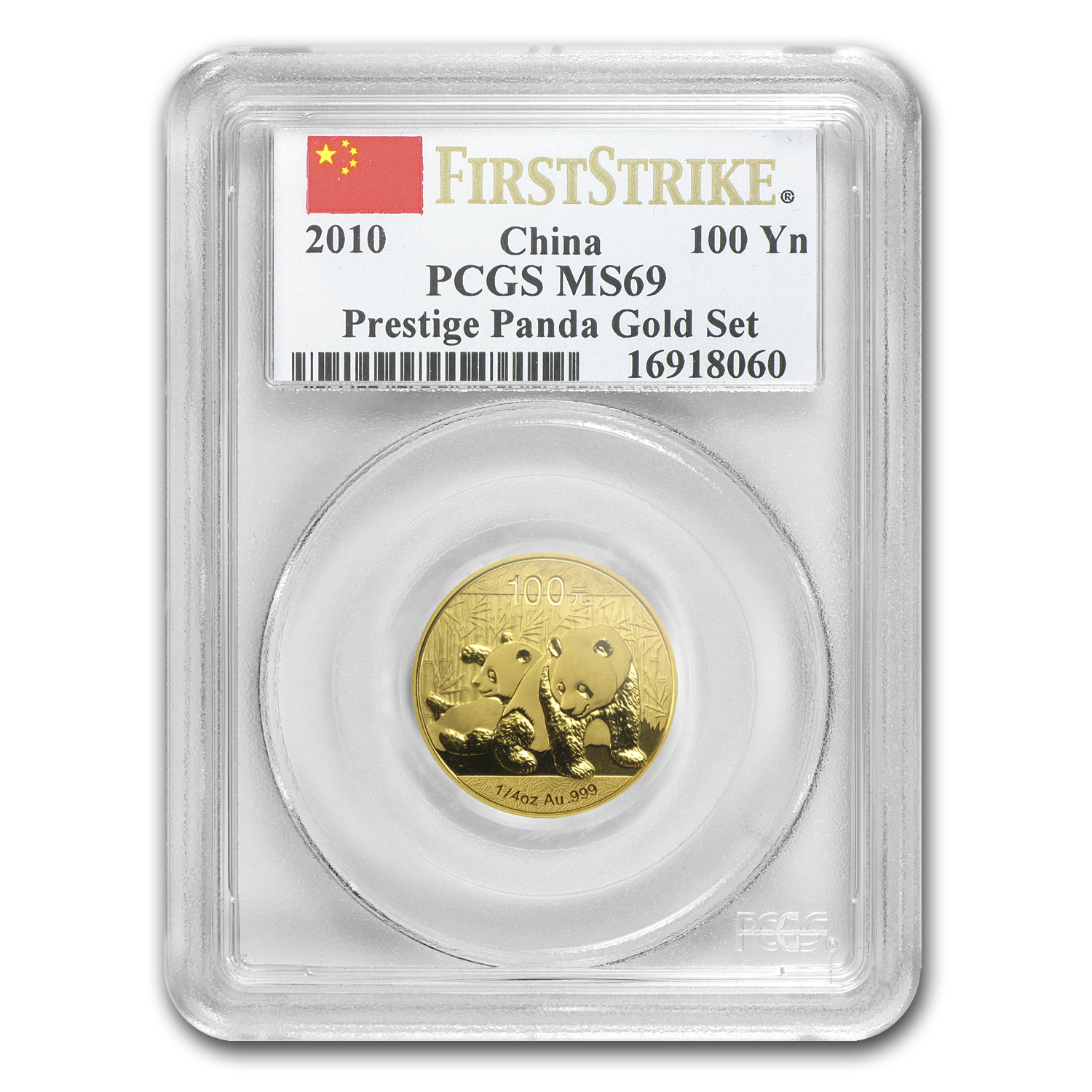 2010 China 1/4 oz Gold Panda MS-69 PCGS (FS)