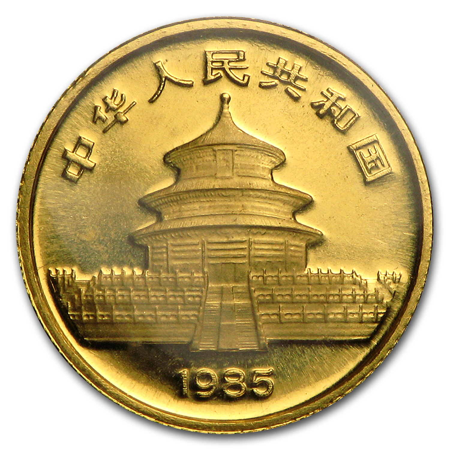 1985 1/20 oz Gold Chinese Panda BU (Sealed)