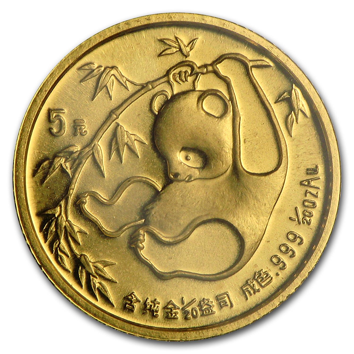 1985 China 1/20 oz Gold Panda BU (Sealed)