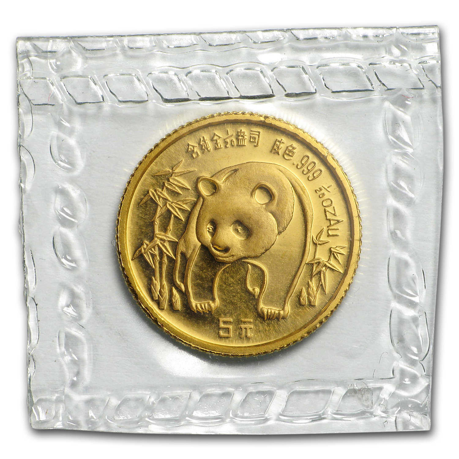 1986 1/20 oz Gold Chinese Panda BU (Sealed)