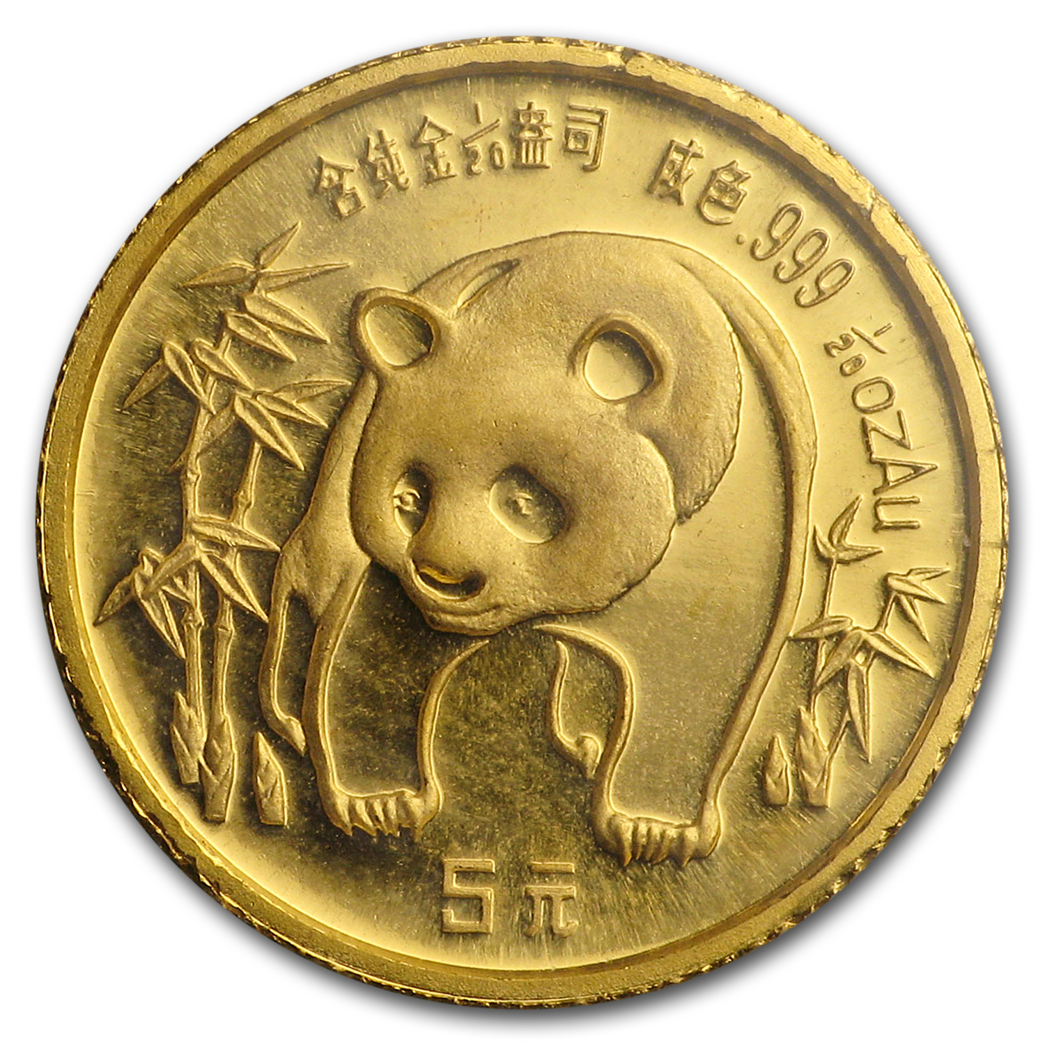 1986 China 1/20 oz Gold Panda BU (Sealed)