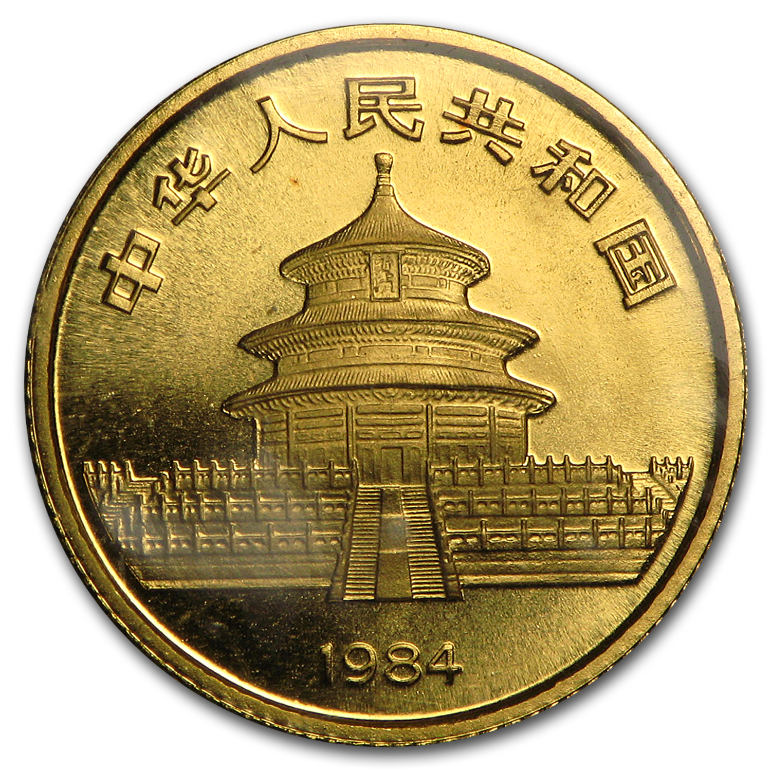 1984 China 1/10 oz Gold Panda BU (Sealed)