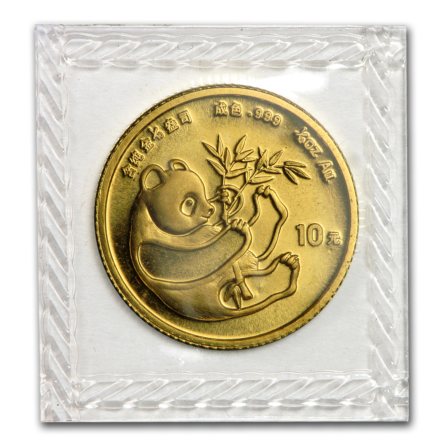 1984 (1/10 oz) Gold Chinese Pandas - (Sealed)