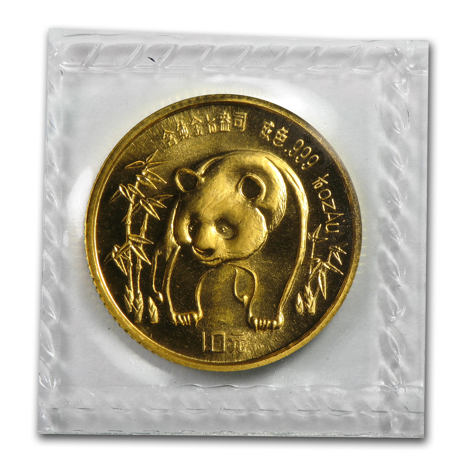 1986 (1/10 oz) Gold Chinese Pandas - (Sealed)