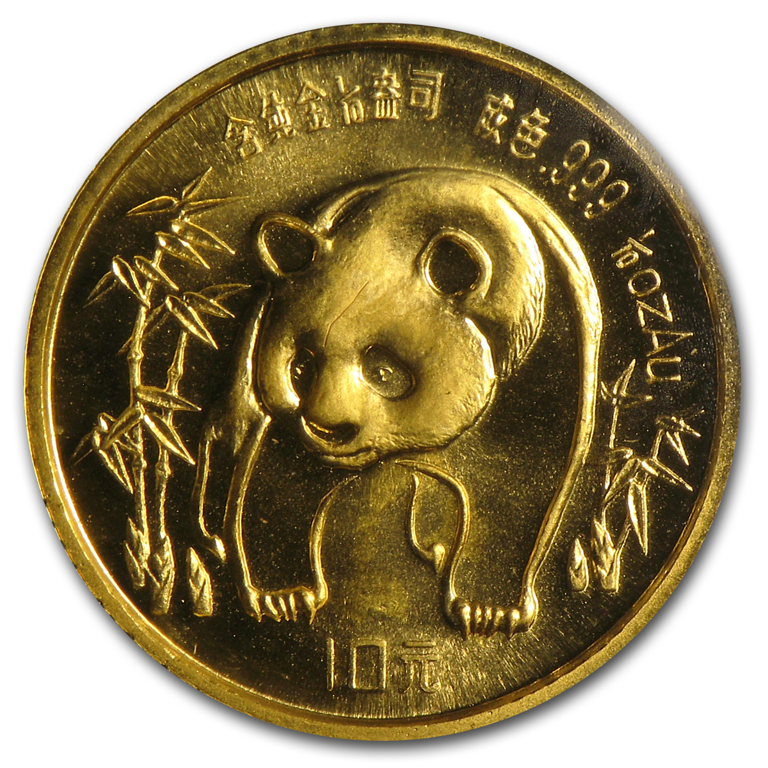 1986 China 1/10 oz Gold Panda BU (Sealed)