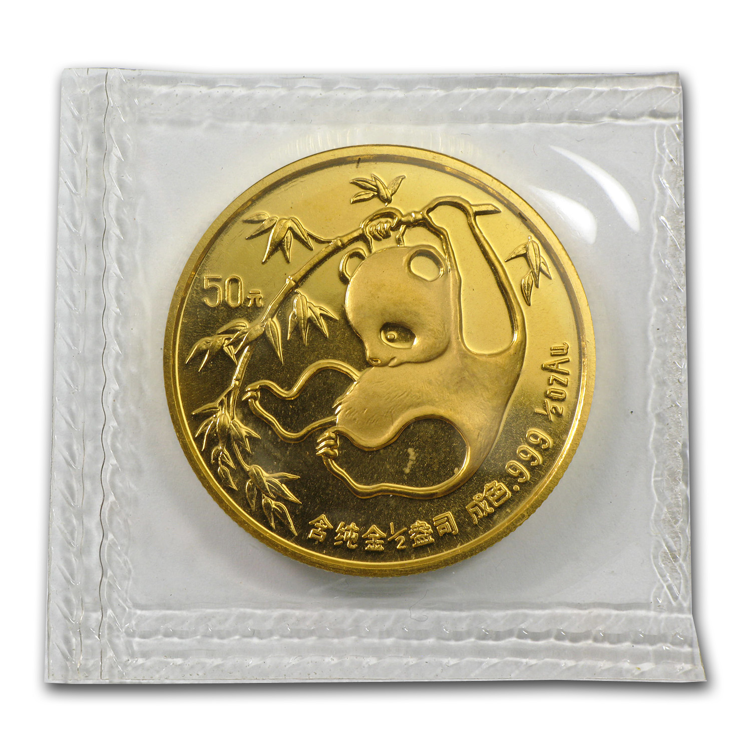 1985 1/2 oz Gold Chinese Panda BU (Sealed)