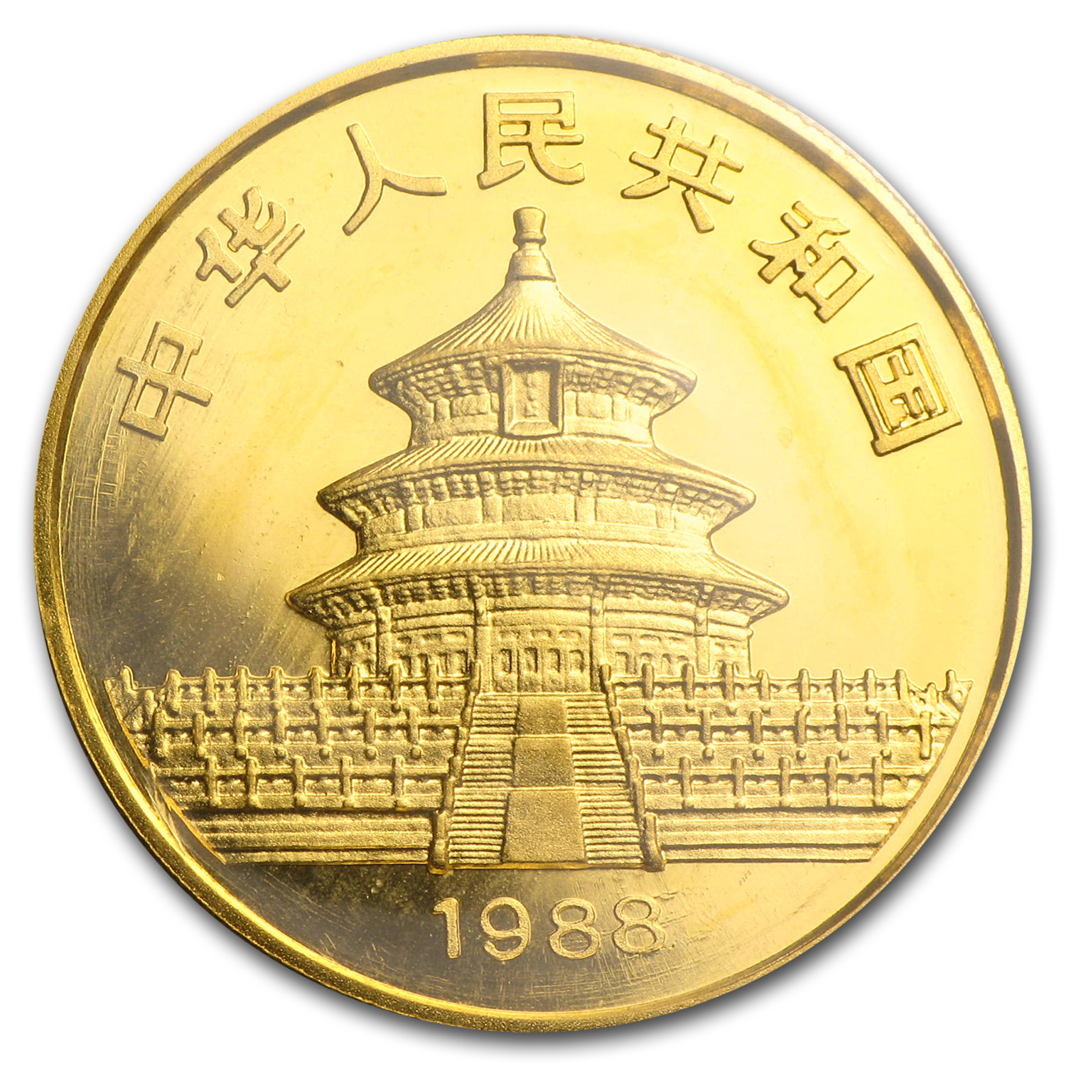 1988 China 1/2 oz Gold Panda BU (Sealed)