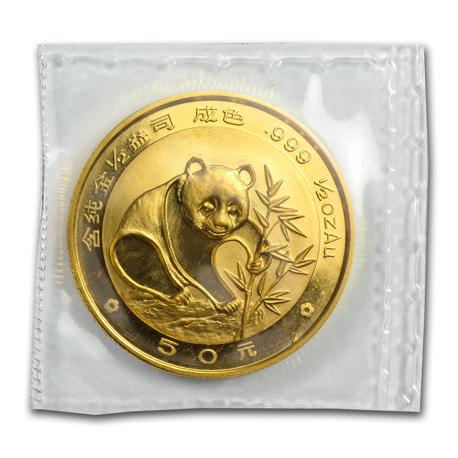 1988 1/2 oz Gold Chinese Panda BU (Sealed)