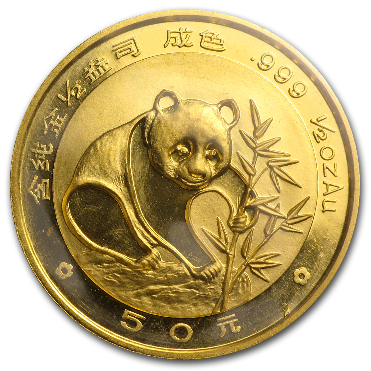 1988 (1/2 oz) Gold Chinese Pandas - (Sealed)