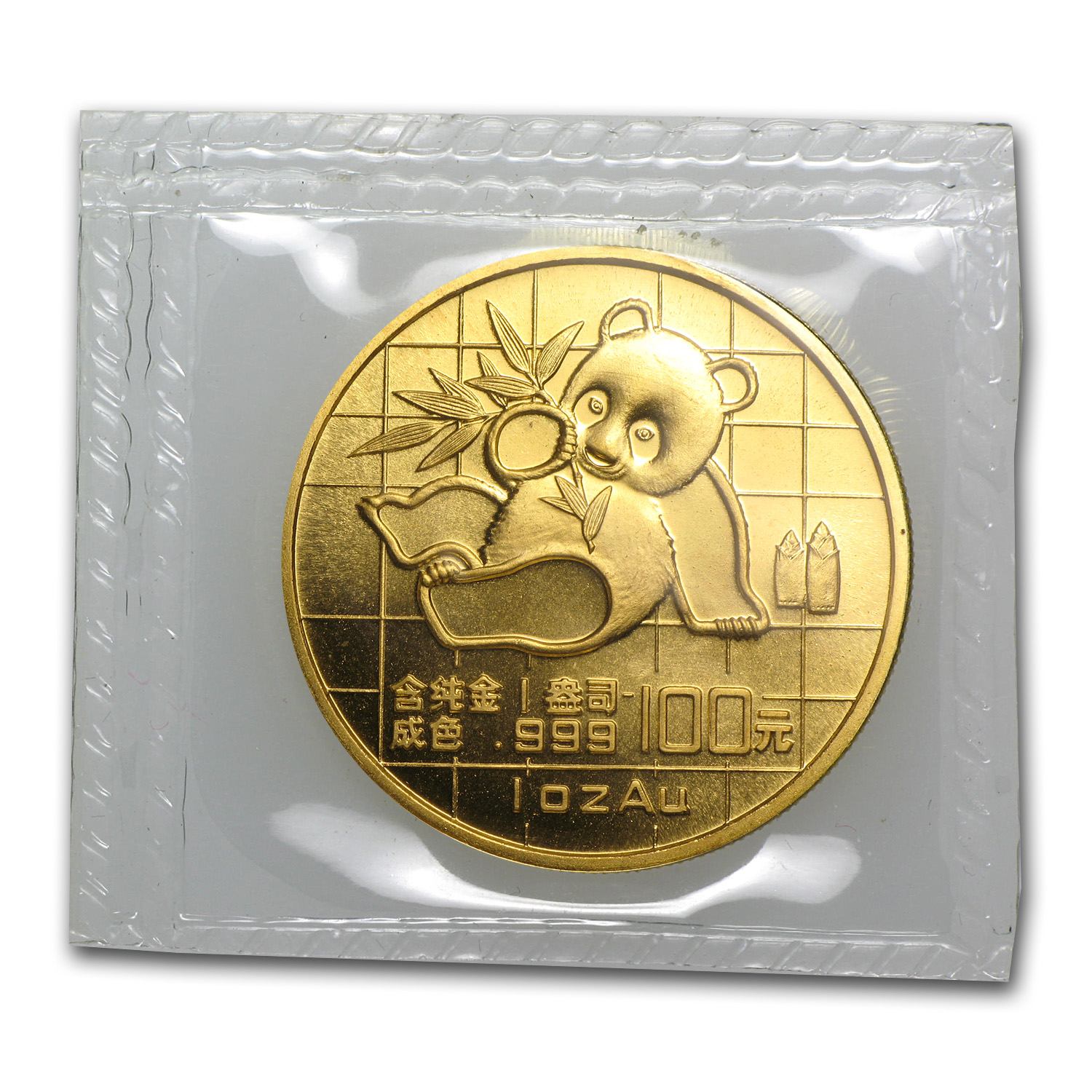 1989 China 1 oz Gold Panda Small Date BU (Sealed)