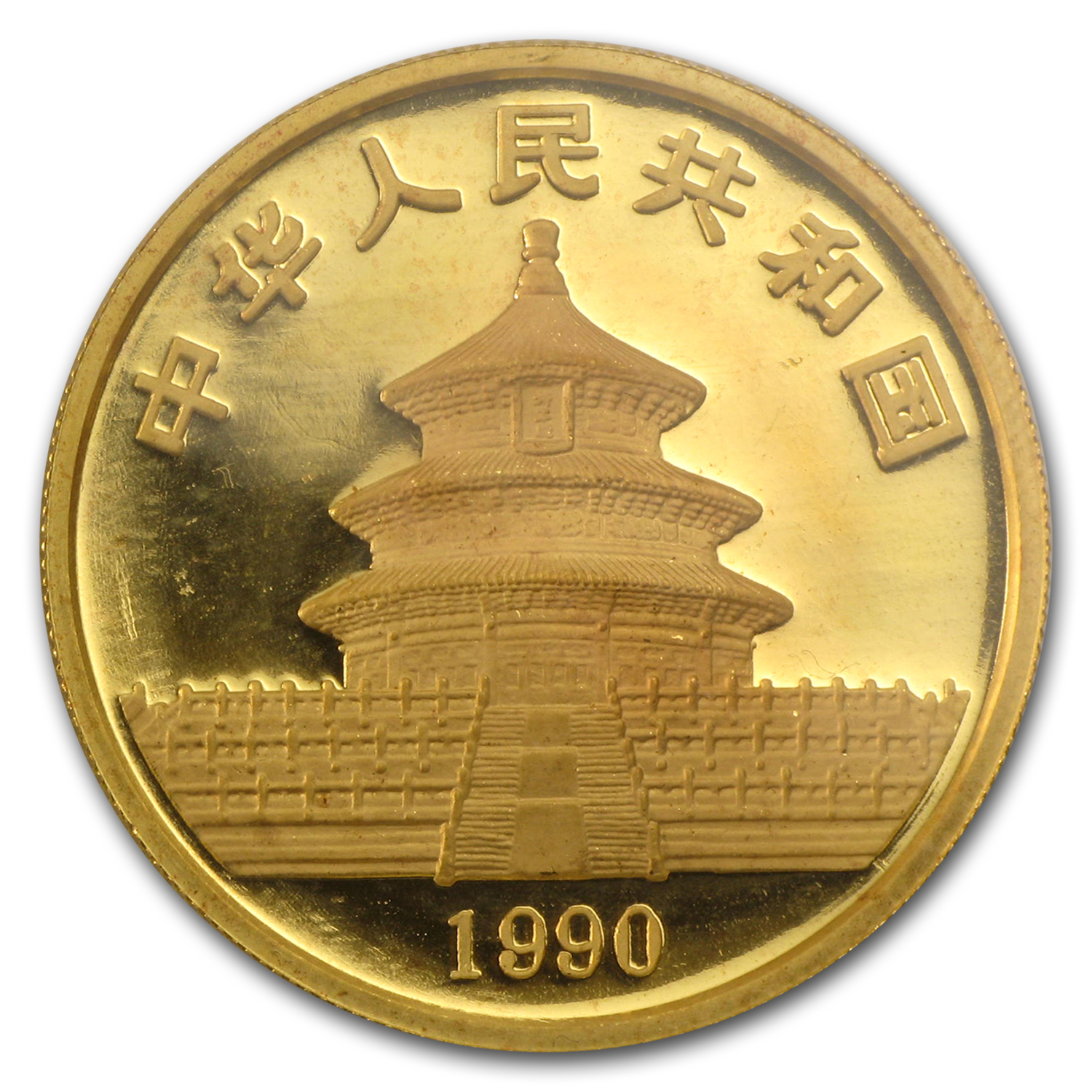 1990 1 oz Gold Chinese Panda - Large Date (Sealed)