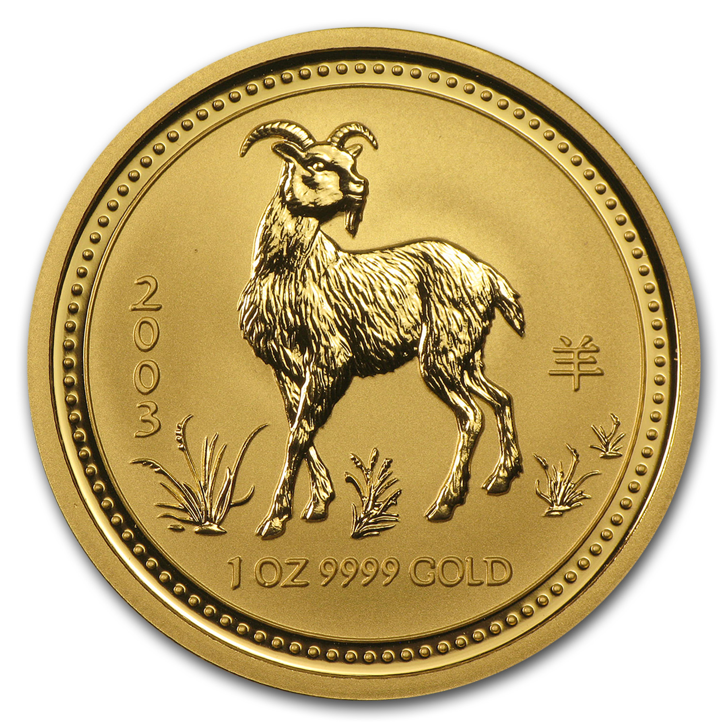 2003 1 oz Gold Lunar Year of the Goat BU (Series I)