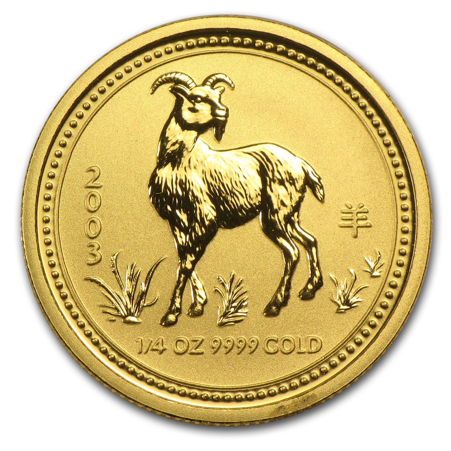2003 1/4 oz Gold Lunar Year of the Goat BU (Series I)