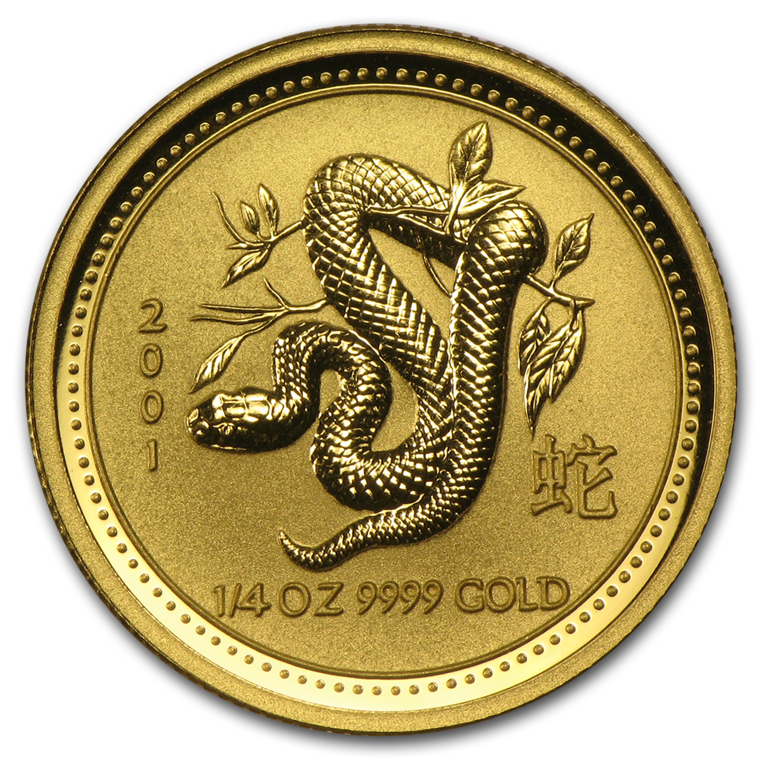 2001 1/4 oz Gold Lunar Year of the Snake BU (Series I)
