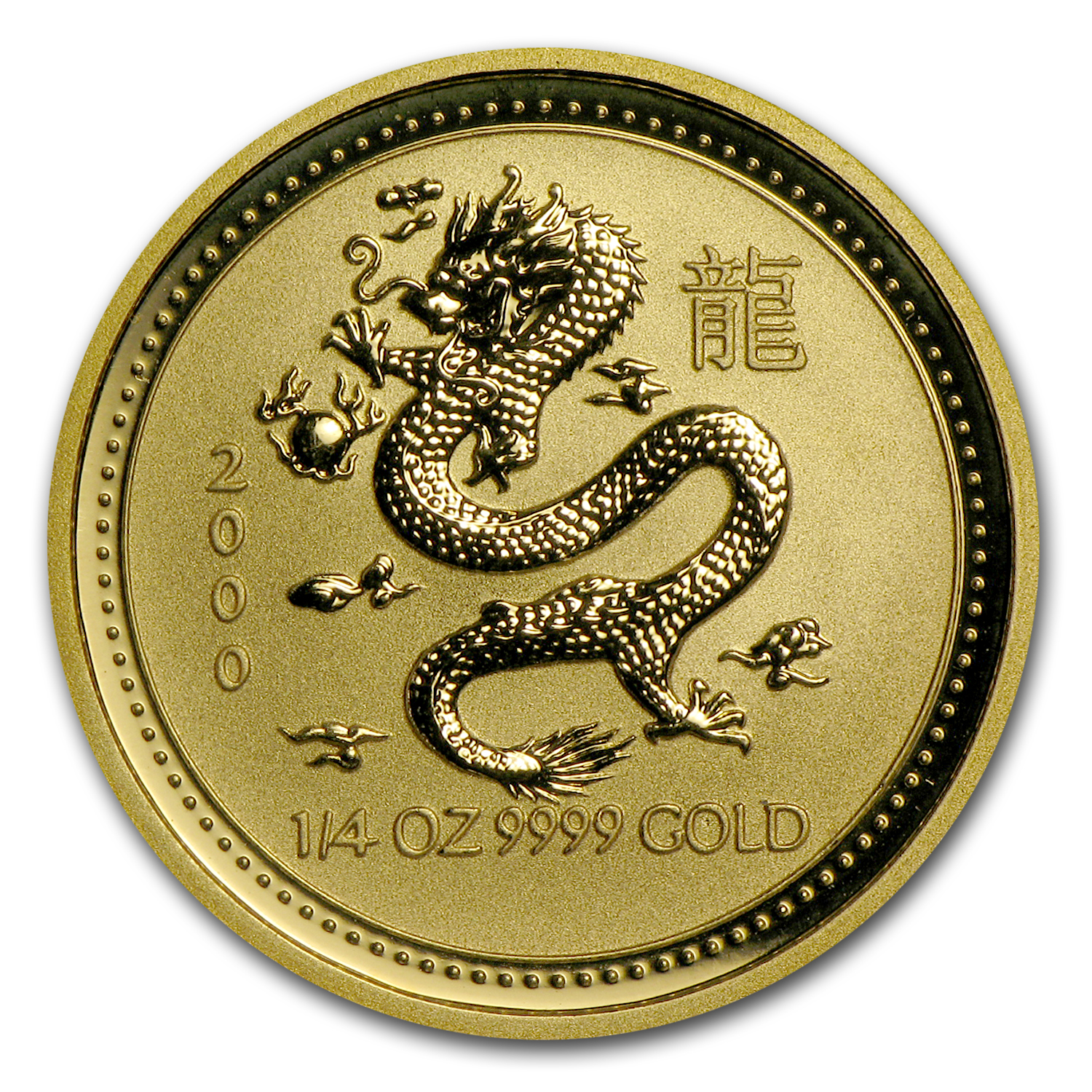 2000 1/4 oz Gold Lunar Year of the Dragon BU (Series I)