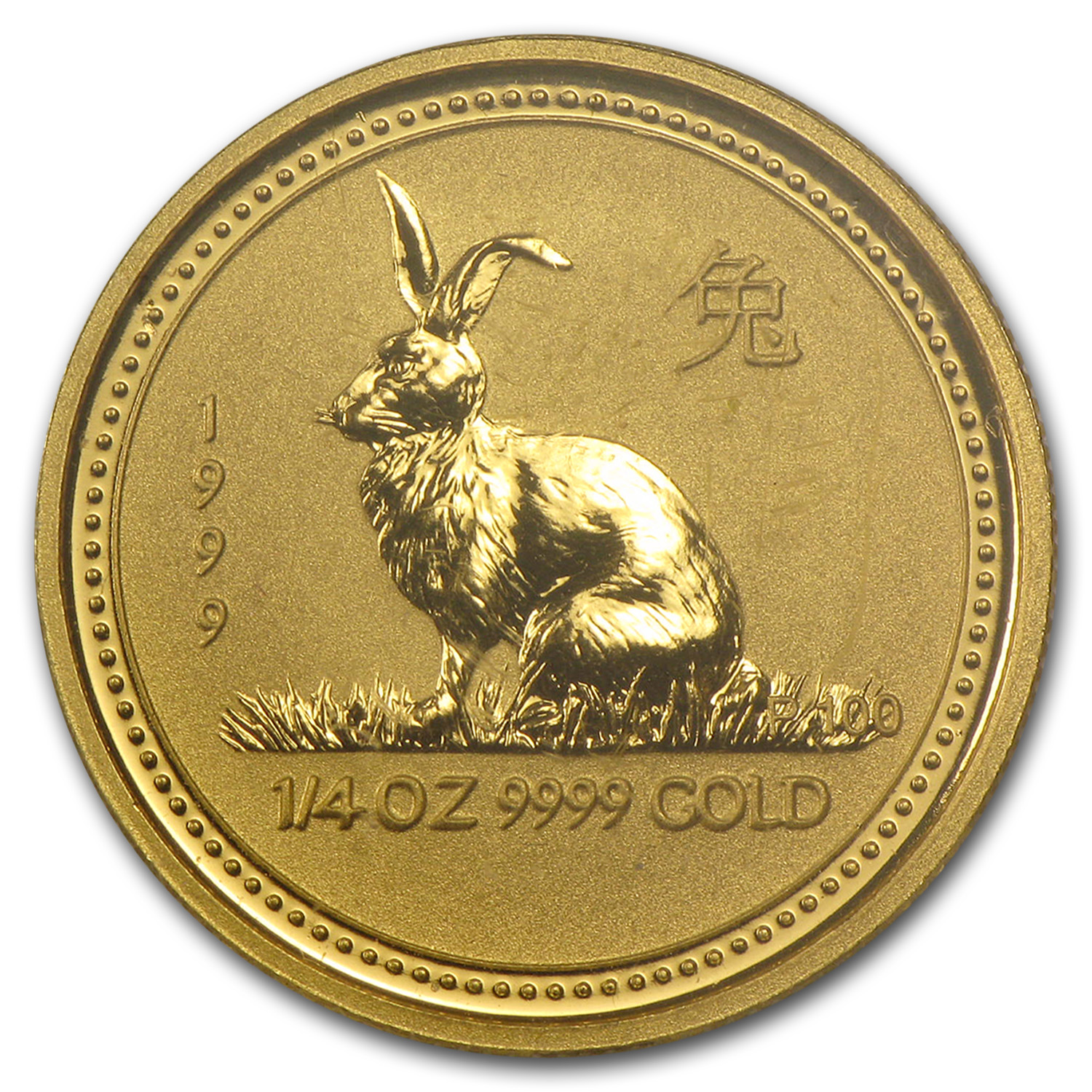 1999 Australia 1/4 oz Gold Lunar Rabbit BU (Series I)