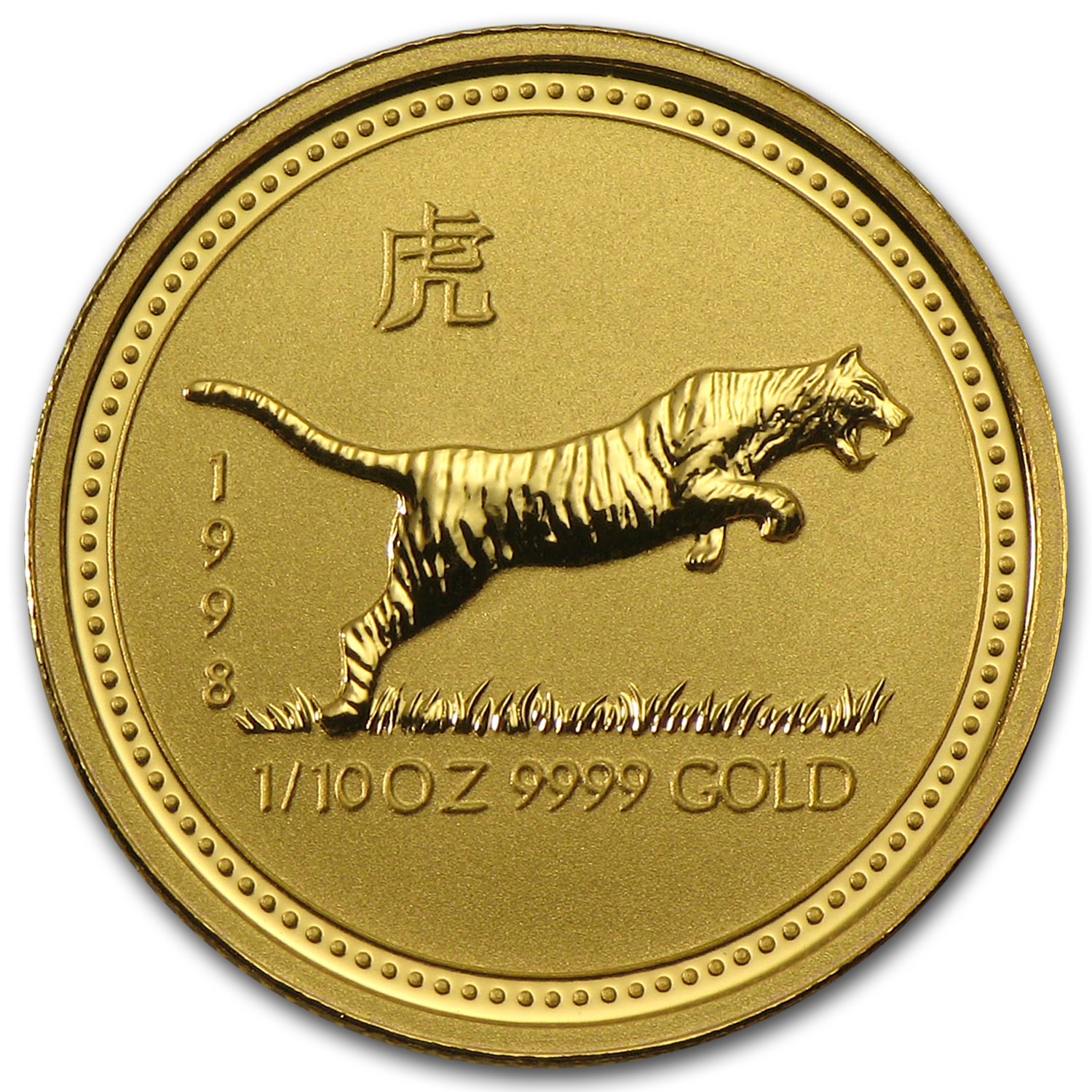 1998 Australia 1/10 oz Gold Lunar Tiger BU (Series I)