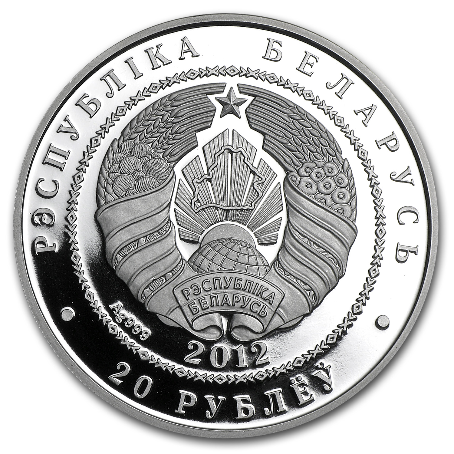 2012 Belarus 1 oz Silver Proof 20 Rubles Bison