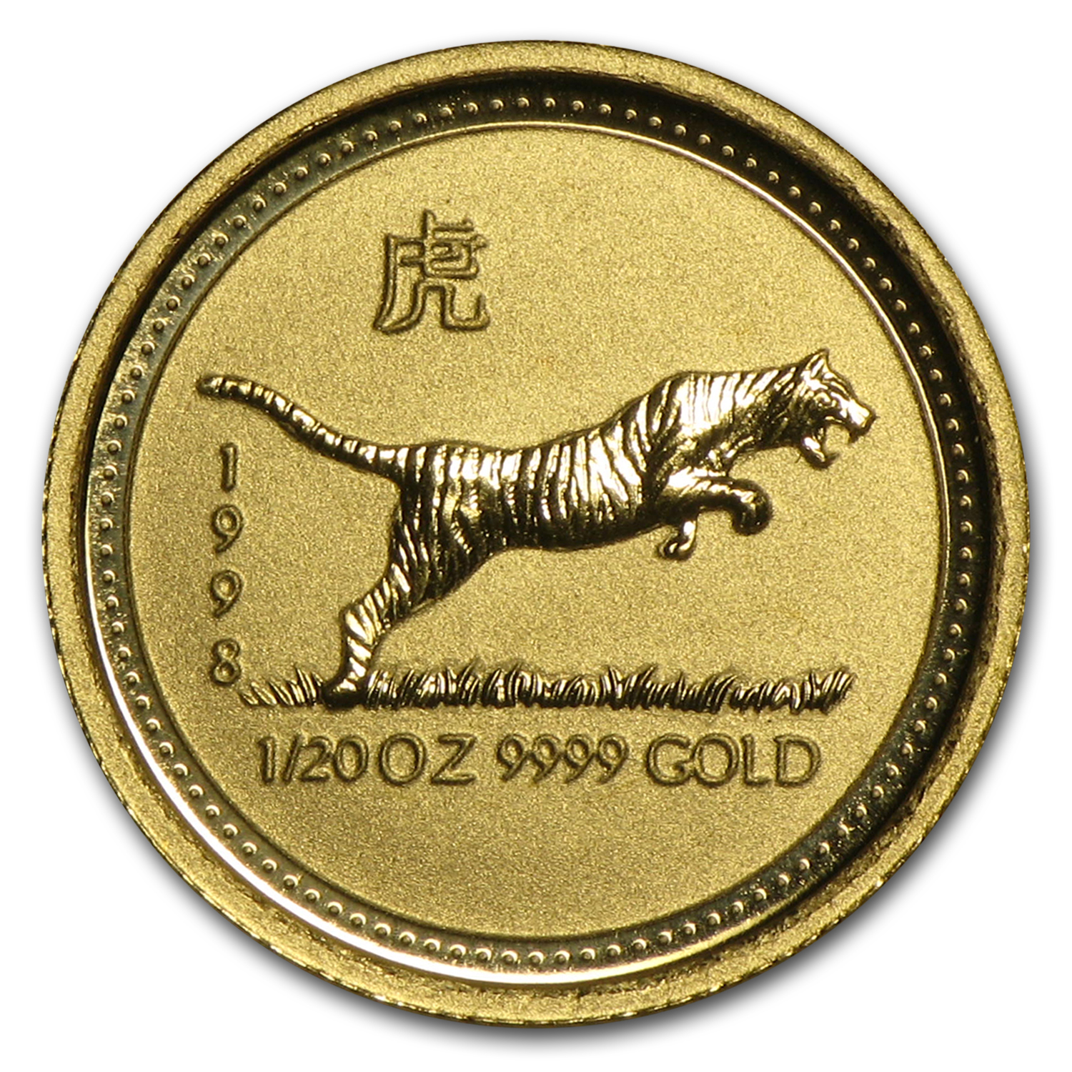 1998 1/20 oz Gold Year of the Tiger Lunar Coin (Series I)
