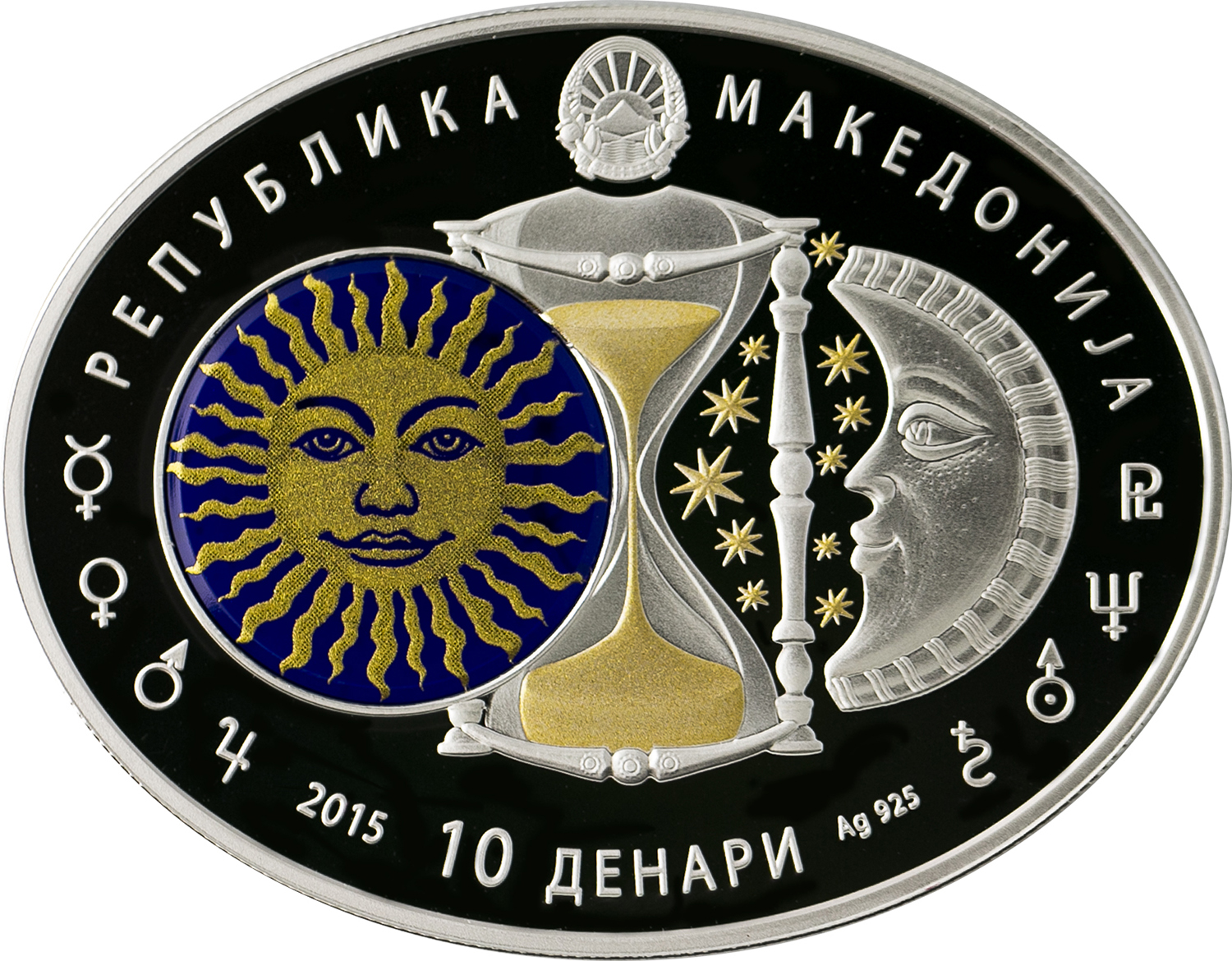 2015 Macedonia Silver Proof Zodiac Sign (Aries)