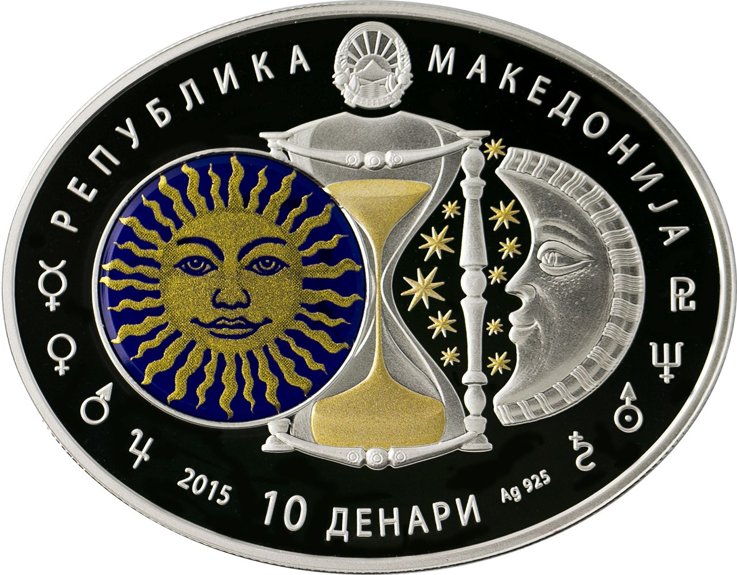 2015 Macedonia Silver Proof Zodiac Sign (Pisces)