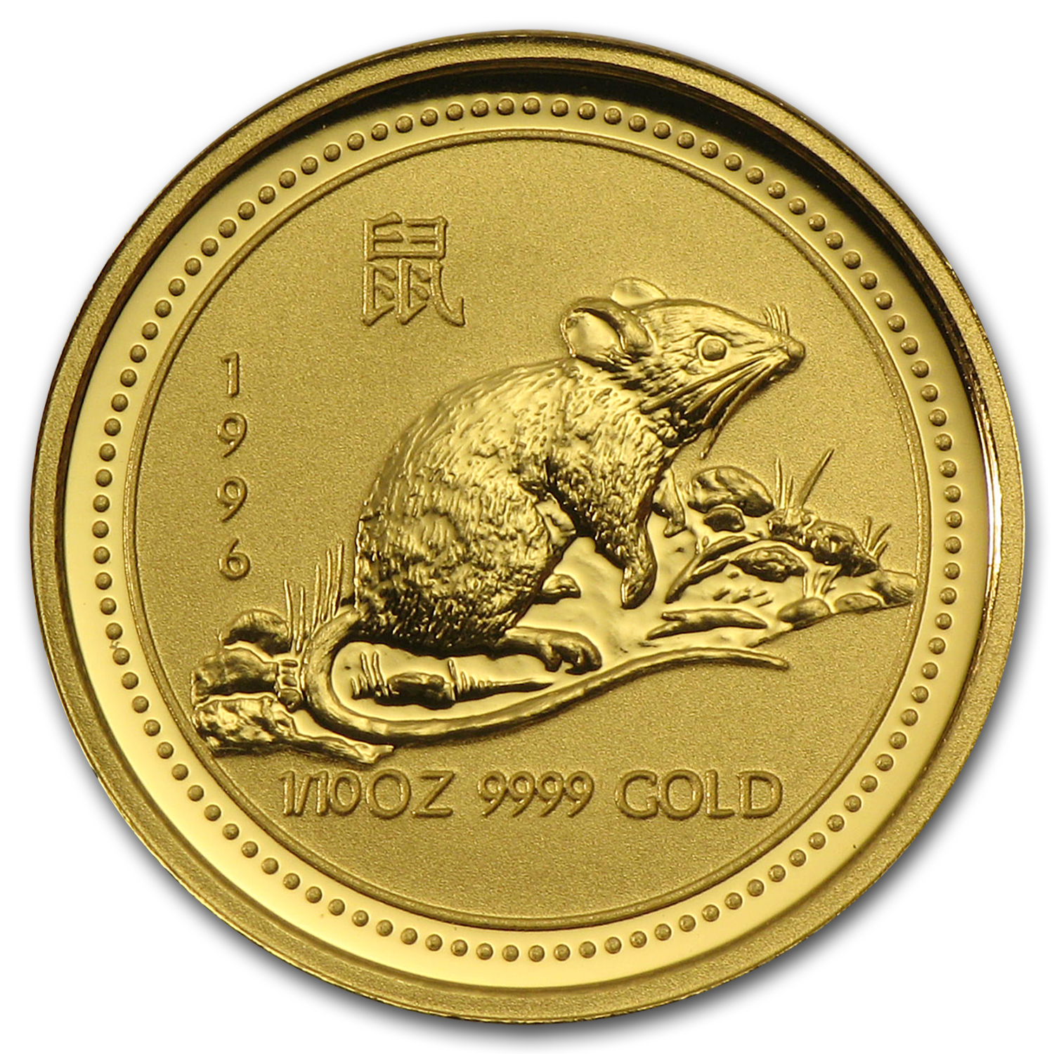 1996 Australia 1/10 oz Gold Lunar Rat (Series I)