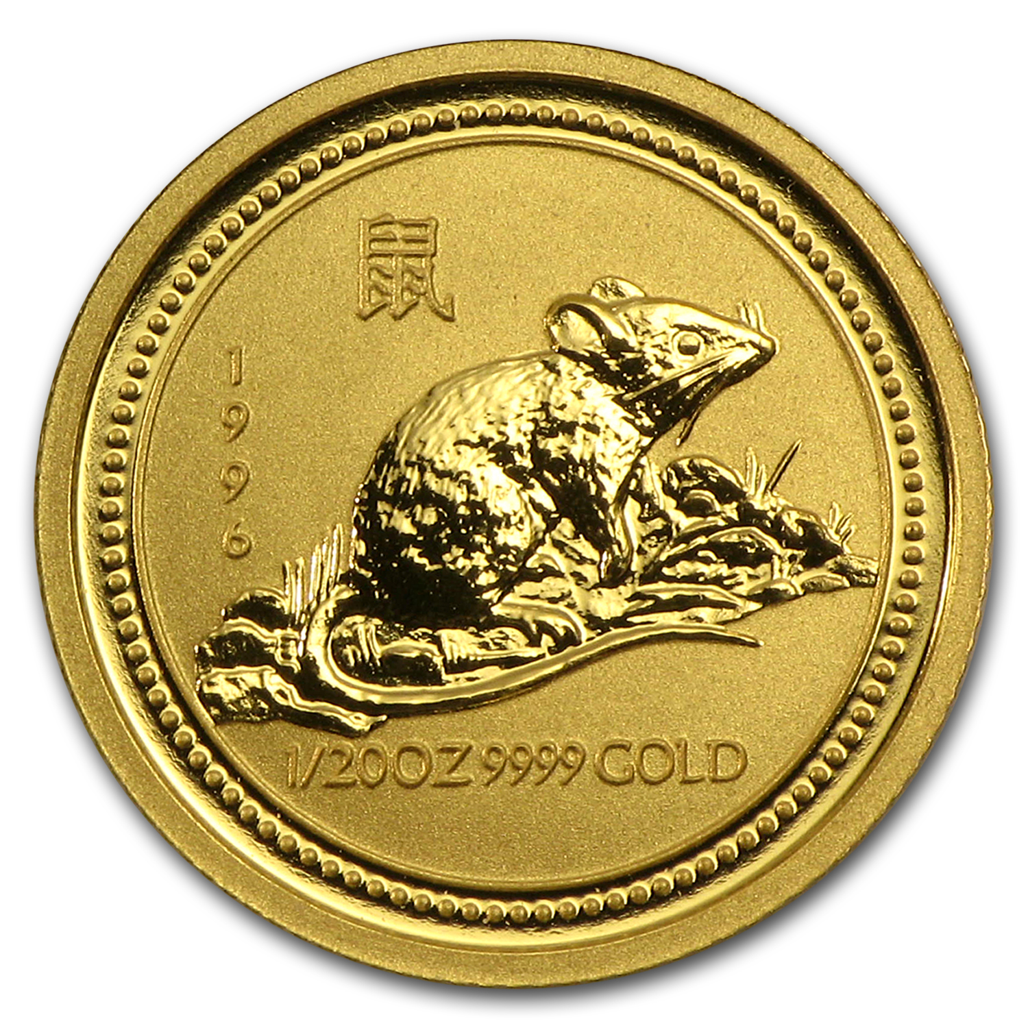 1996 1/20 oz Gold Year of the Rat Lunar Coin (Series I)