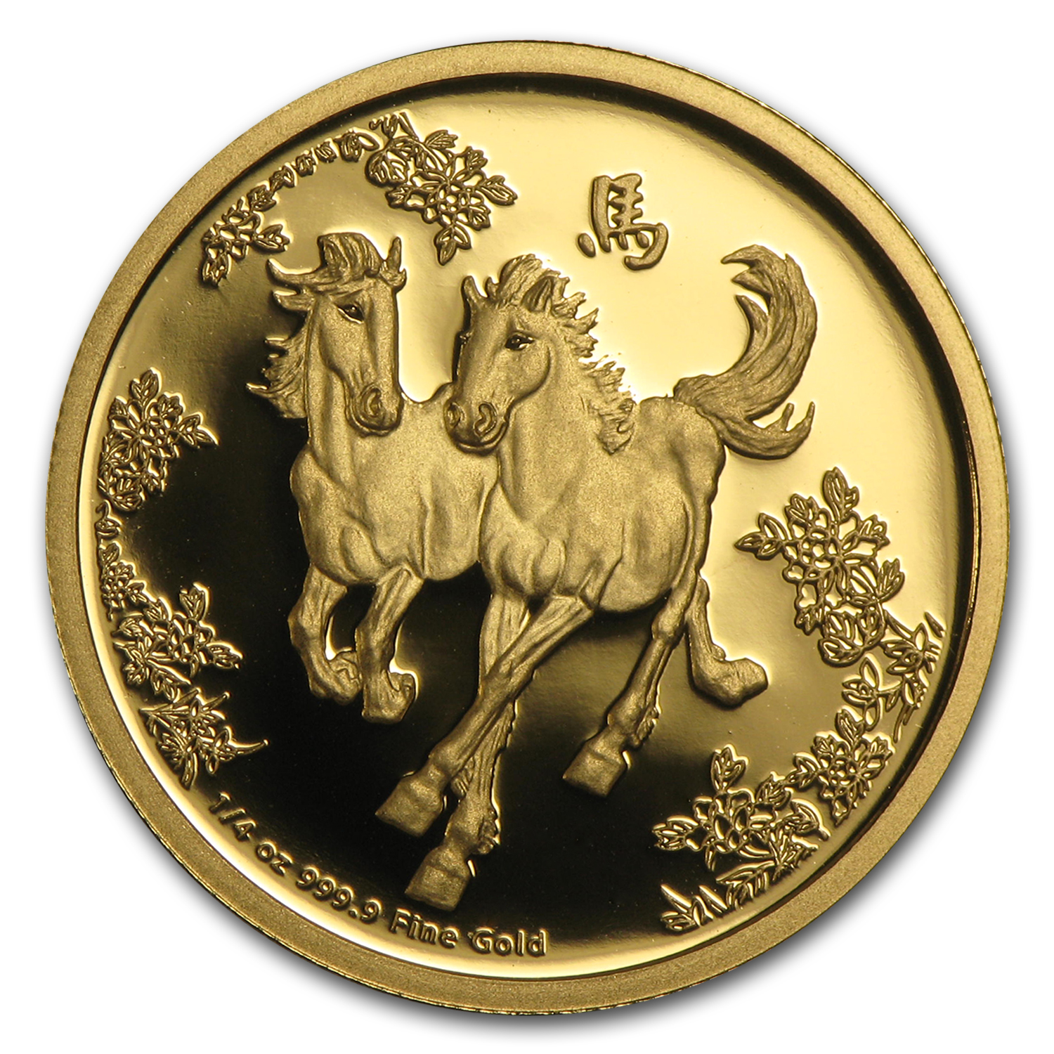 2015 Niue 1/4 oz Proof Gold $25 Feng Shui Horse