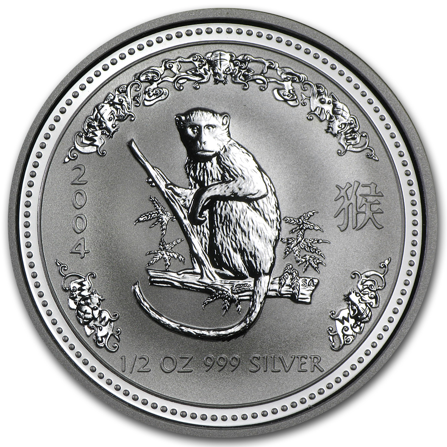 2004 Australia 1/2 oz Silver Year of the Monkey BU