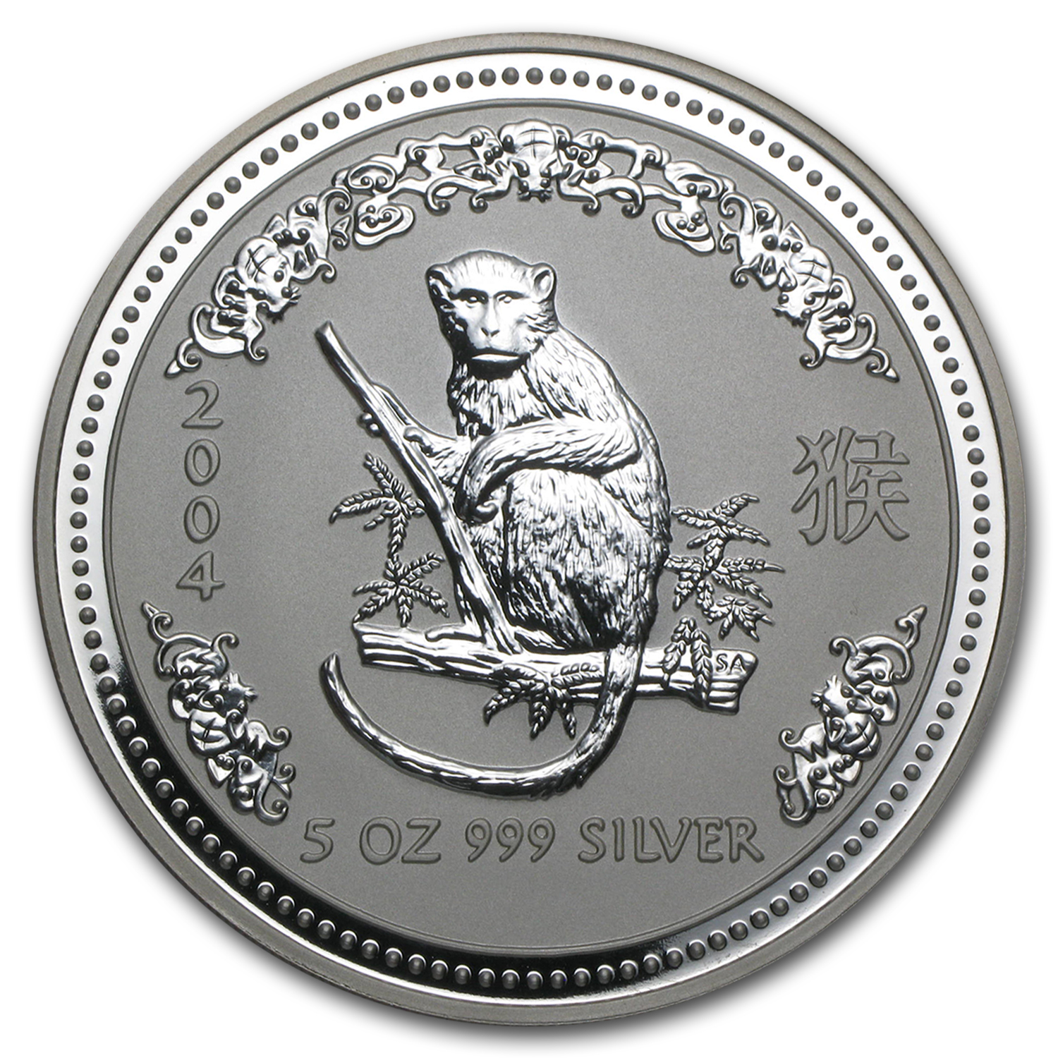 2004 Australia 5 oz Silver Year of the Monkey BU