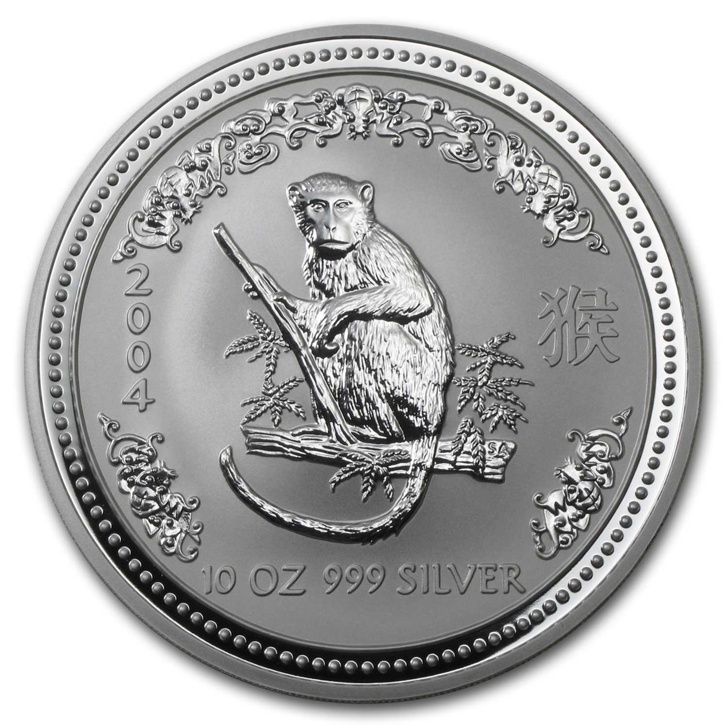 2004 10 oz Silver Australian Year of the Monkey BU