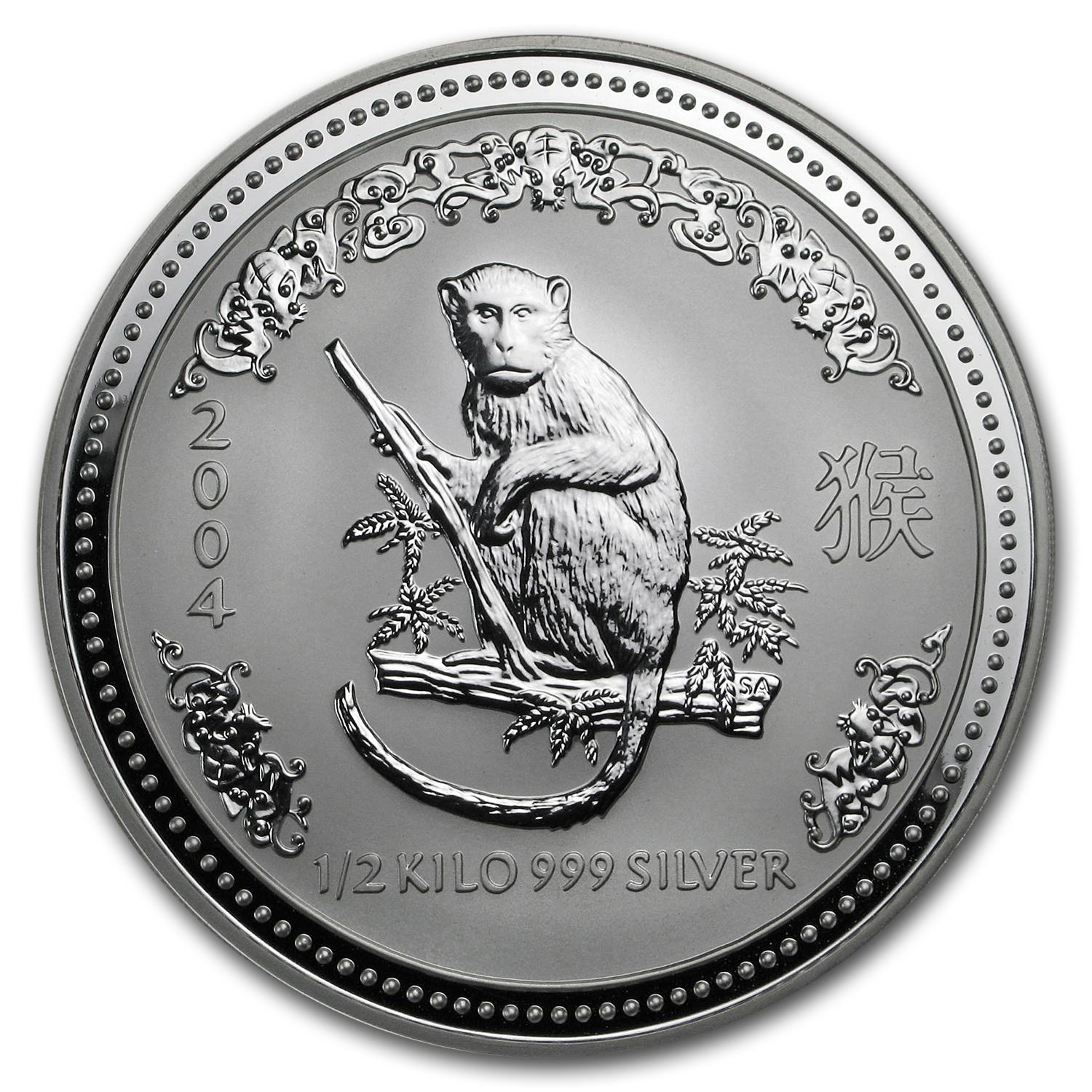 2004 1/2 Kilo Silver Australian Year of the Monkey BU