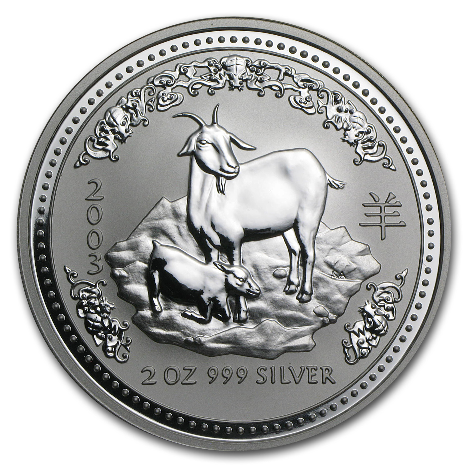 2003 Australia 2 oz Silver Year of the Goat BU