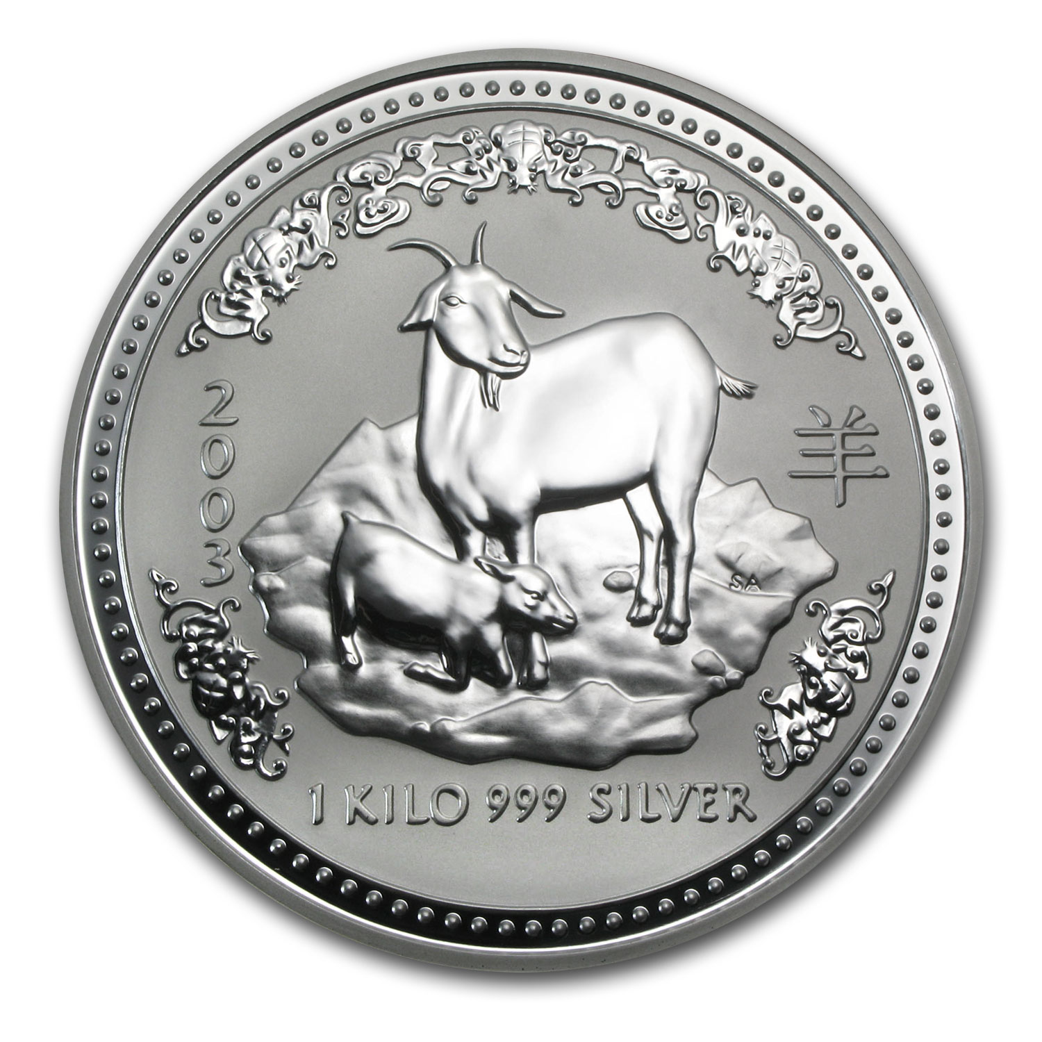 2003 Australia 1 kilo Silver Year of the Goat BU