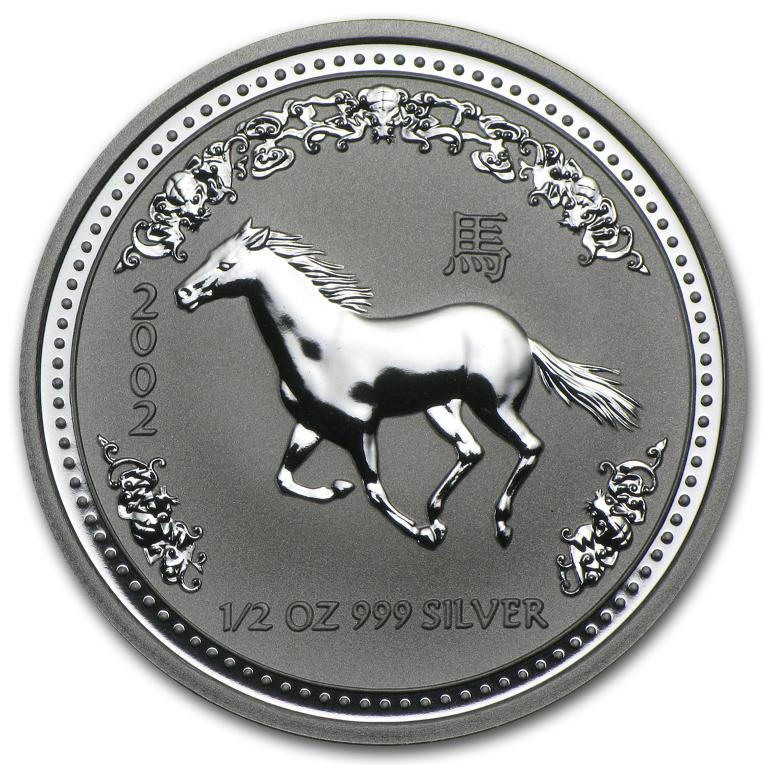 2002 Australia 1/2 oz Silver Year of the Horse BU
