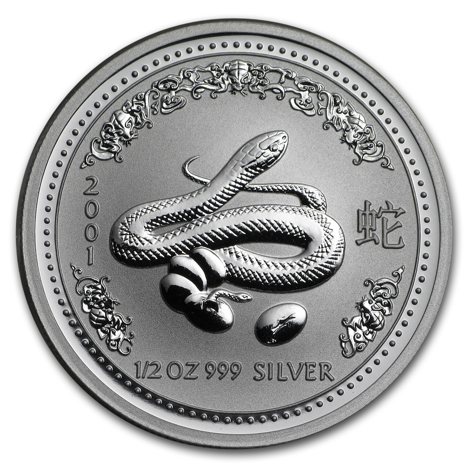 2001 Australia 1/2 oz Silver Year of the Snake BU