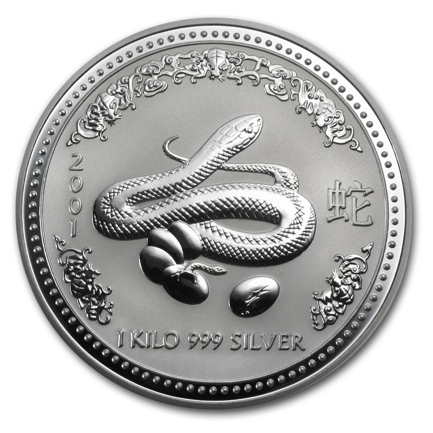 2001 1 Kilo Silver Australian Year of the Snake BU